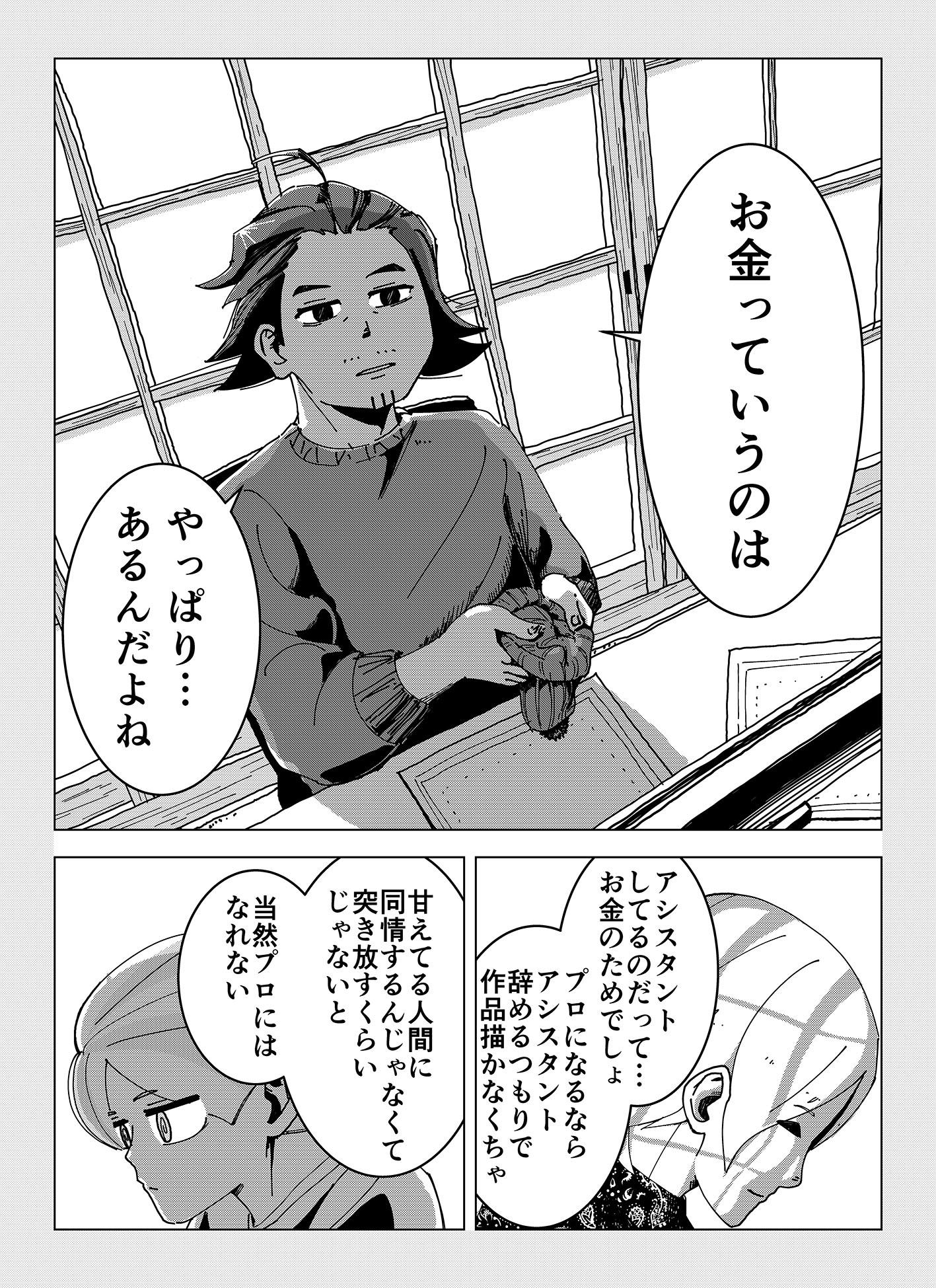 share_07_09