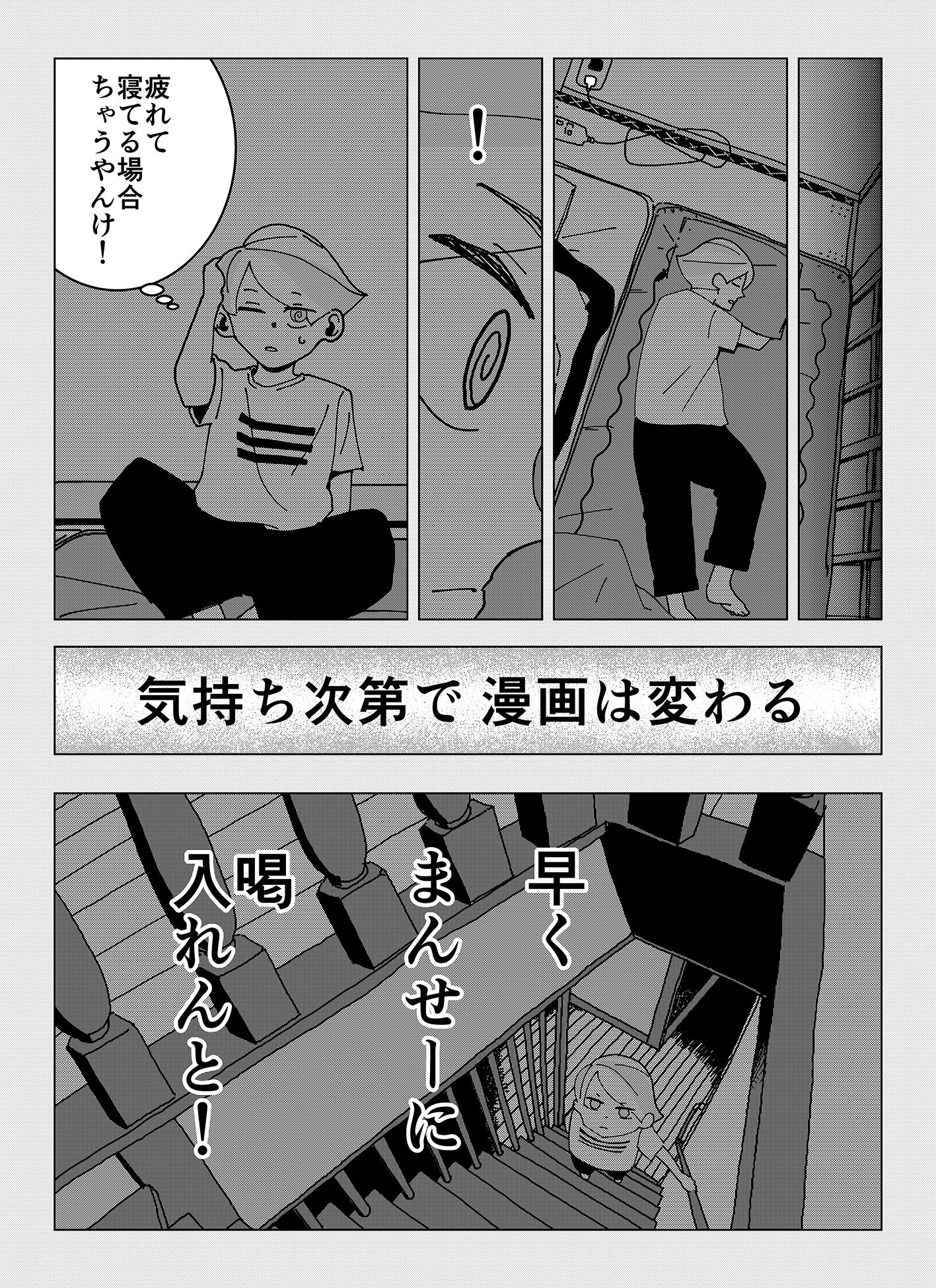 share08_04