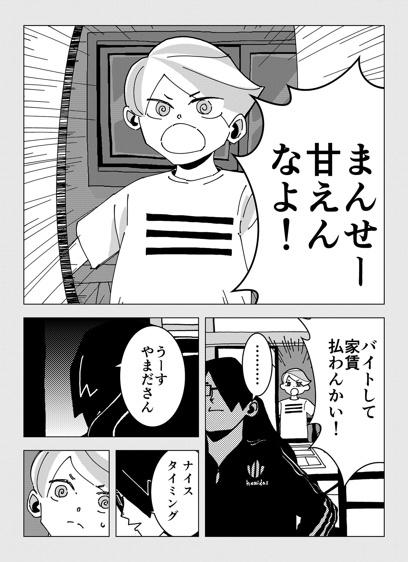 share08_05