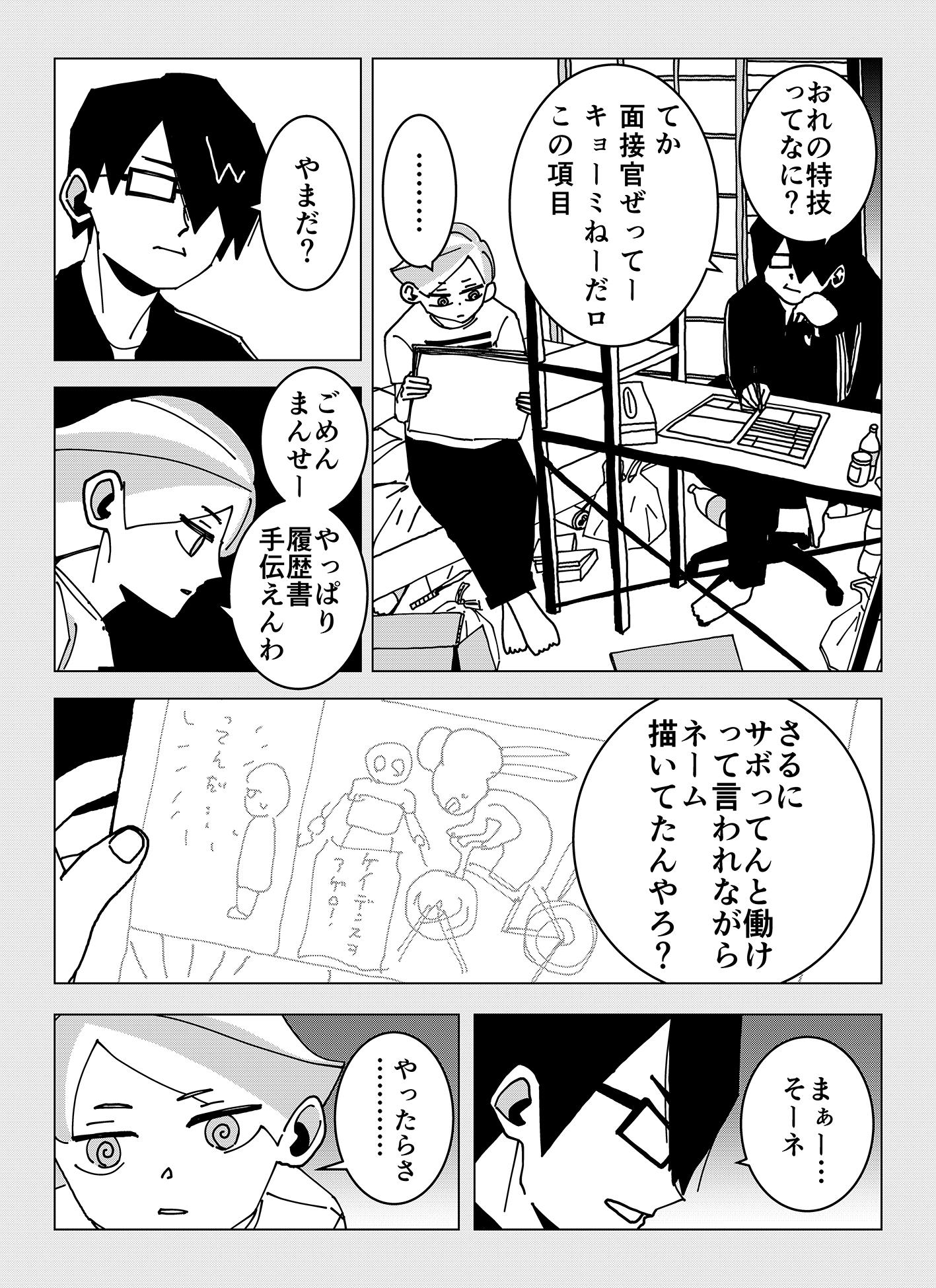 share08_09
