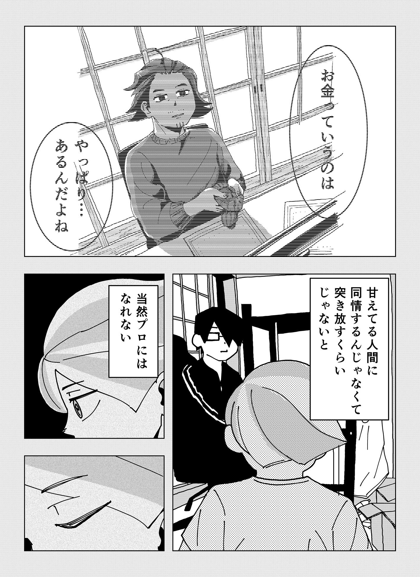 share08_10