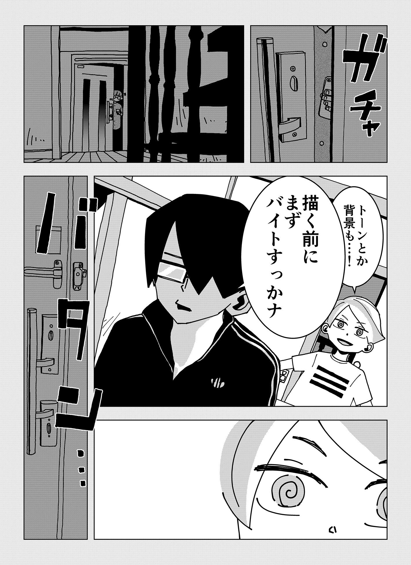 share08_13