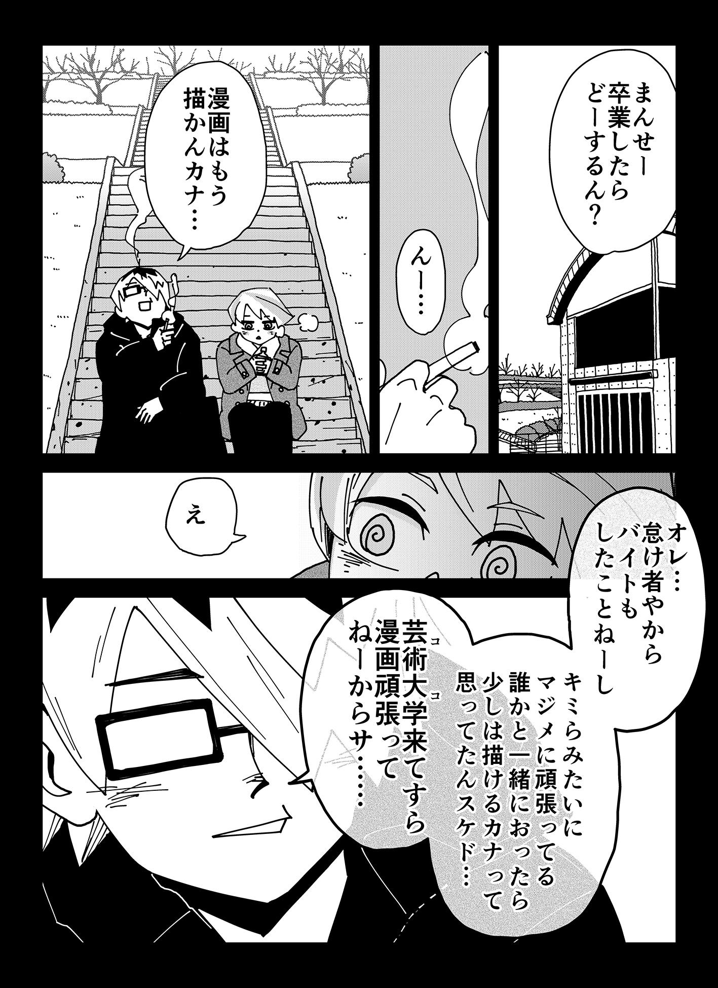 share10_003