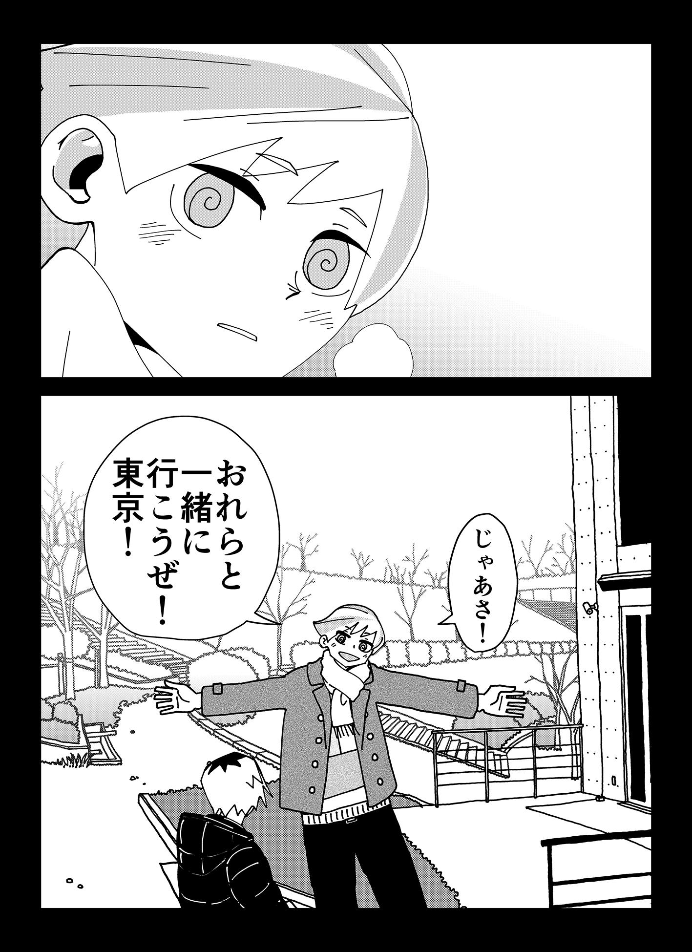 share10_004