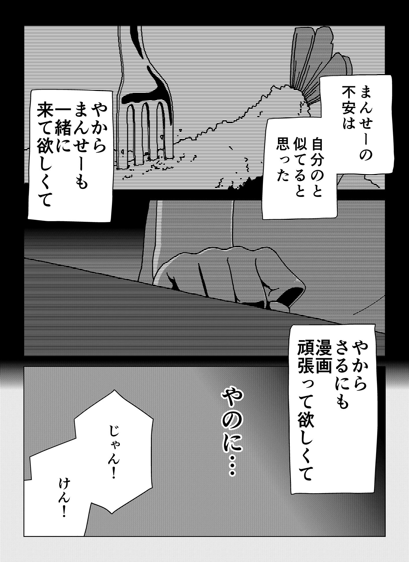share10_005