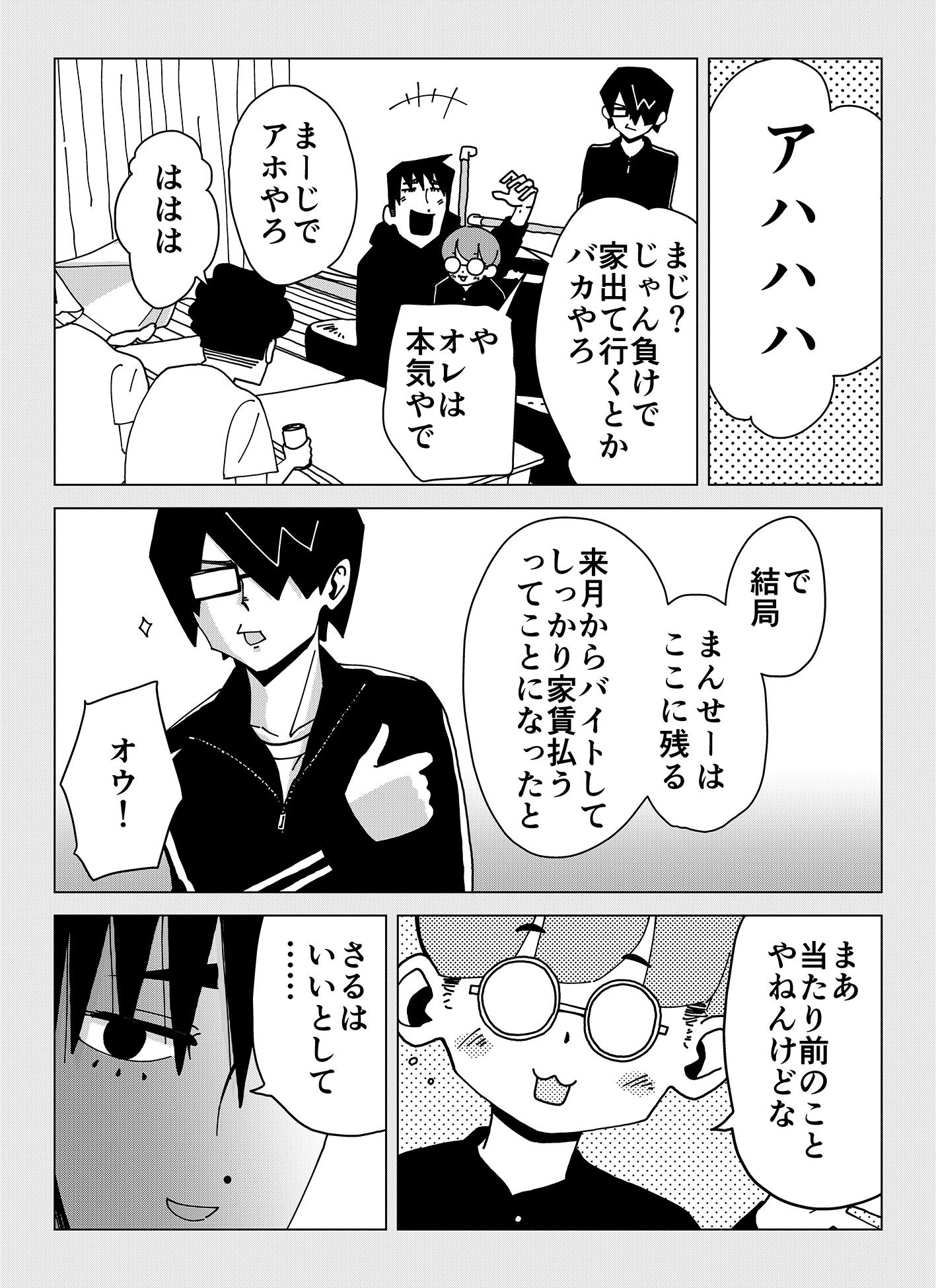 share10_011