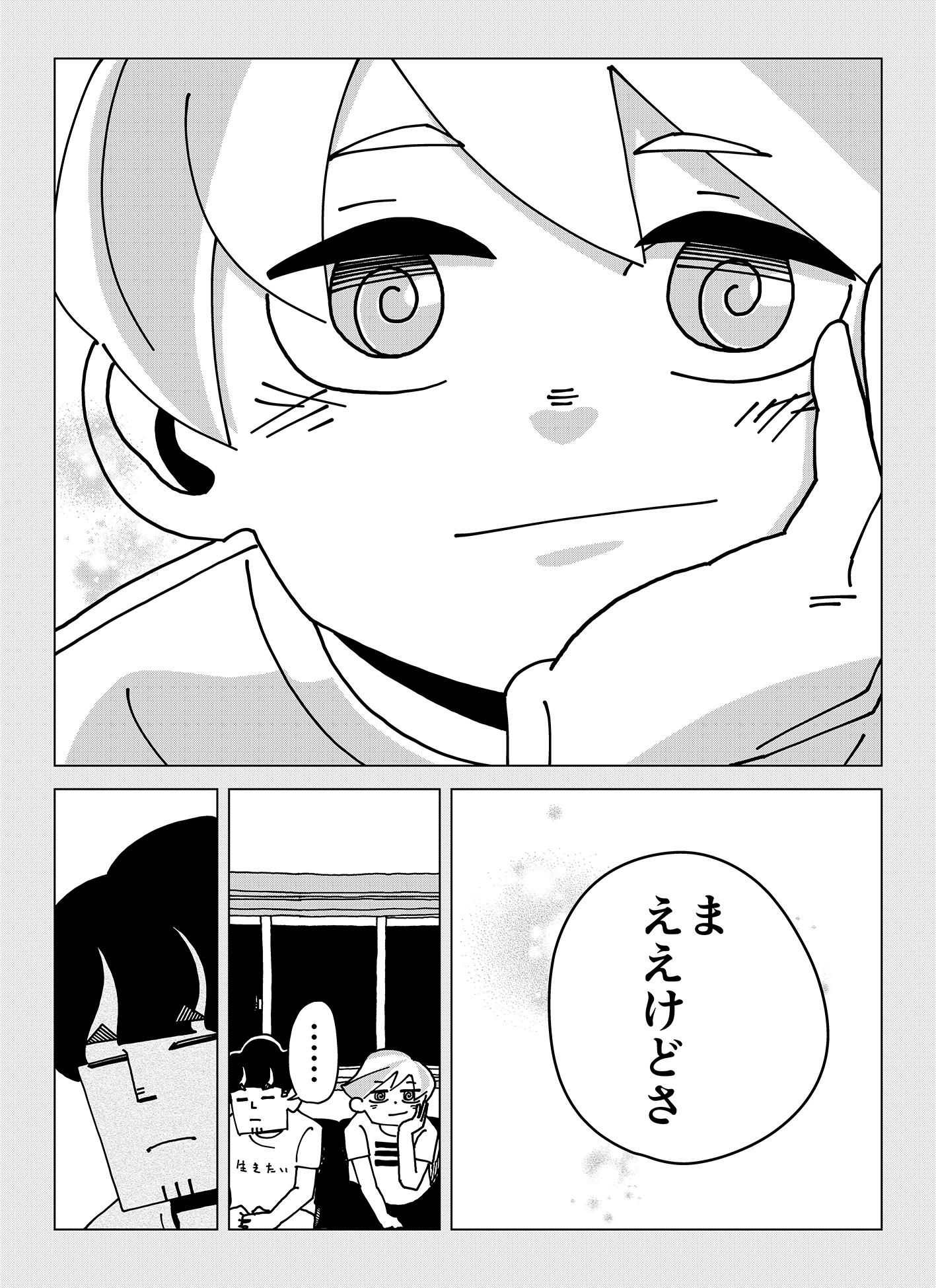 share10_014
