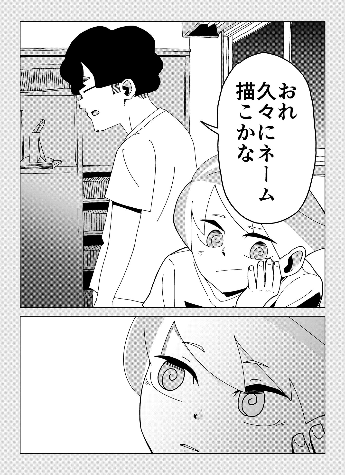 share10_015