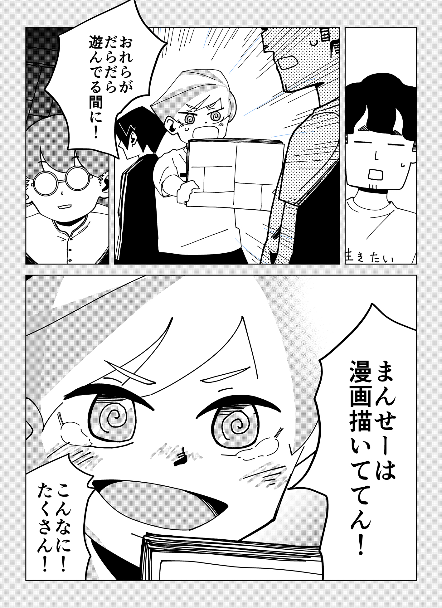 share_09_003
