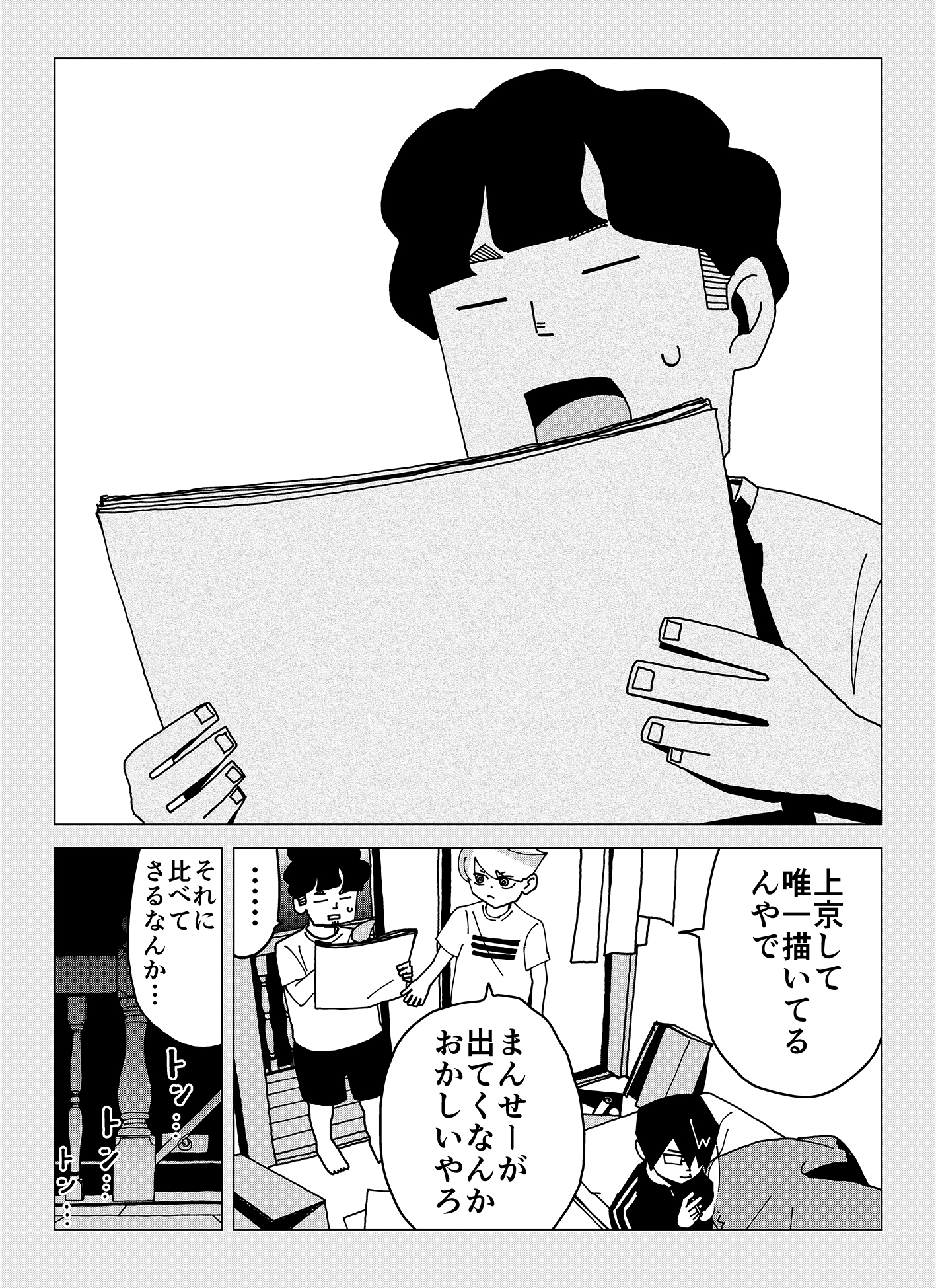 share_09_004