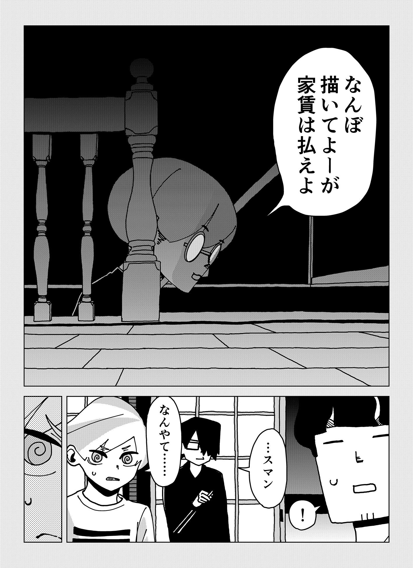 share_09_005