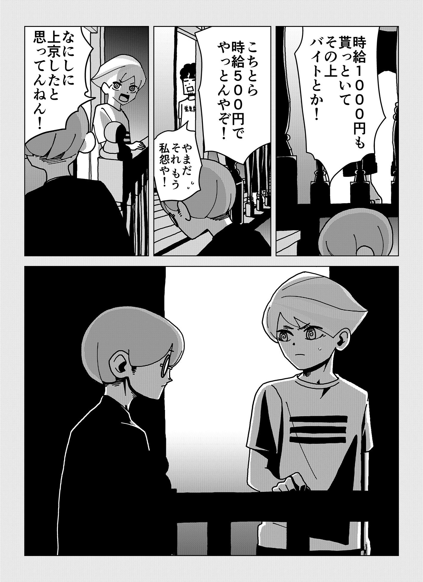 share_09_007