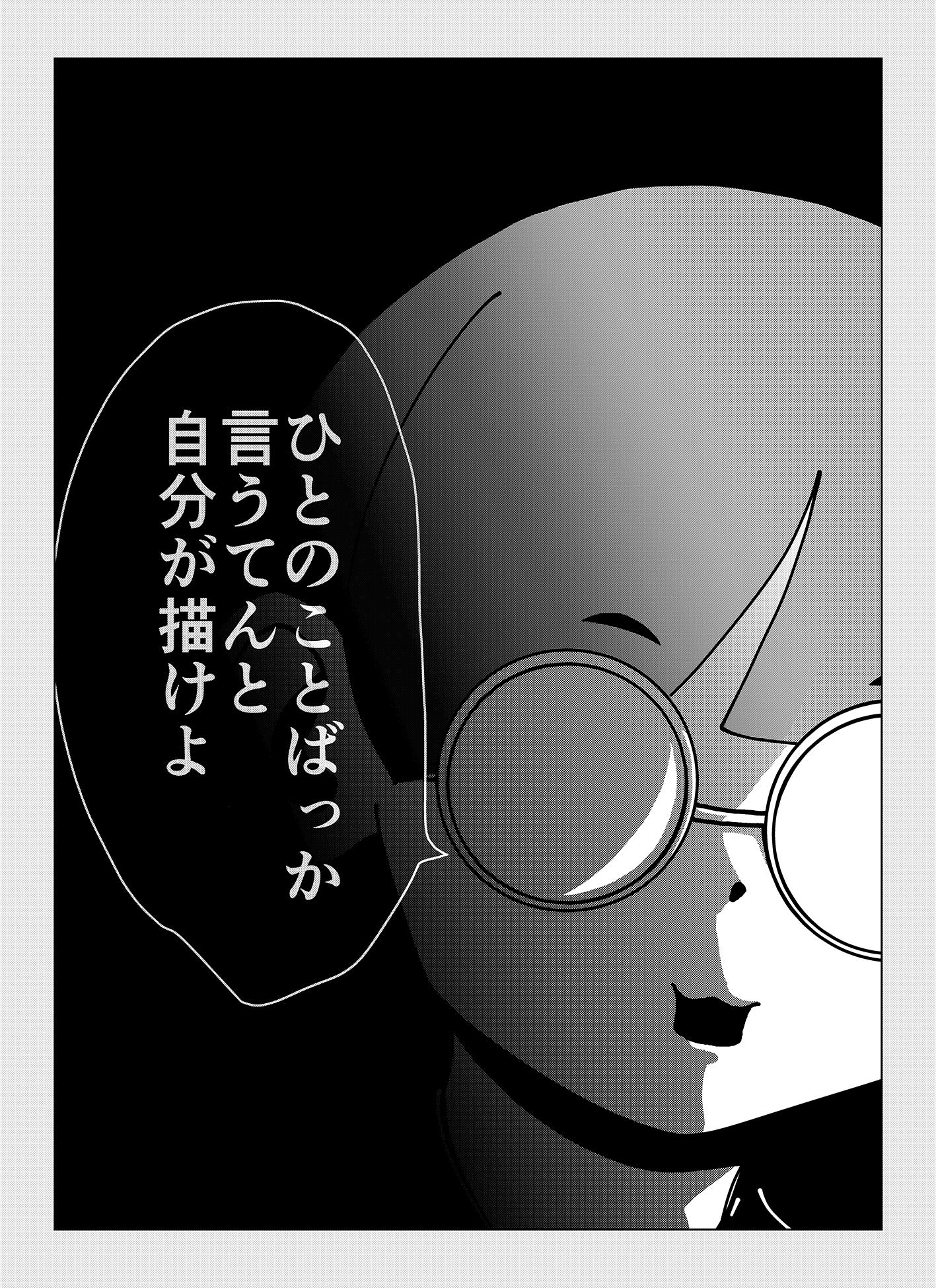 share_09_008