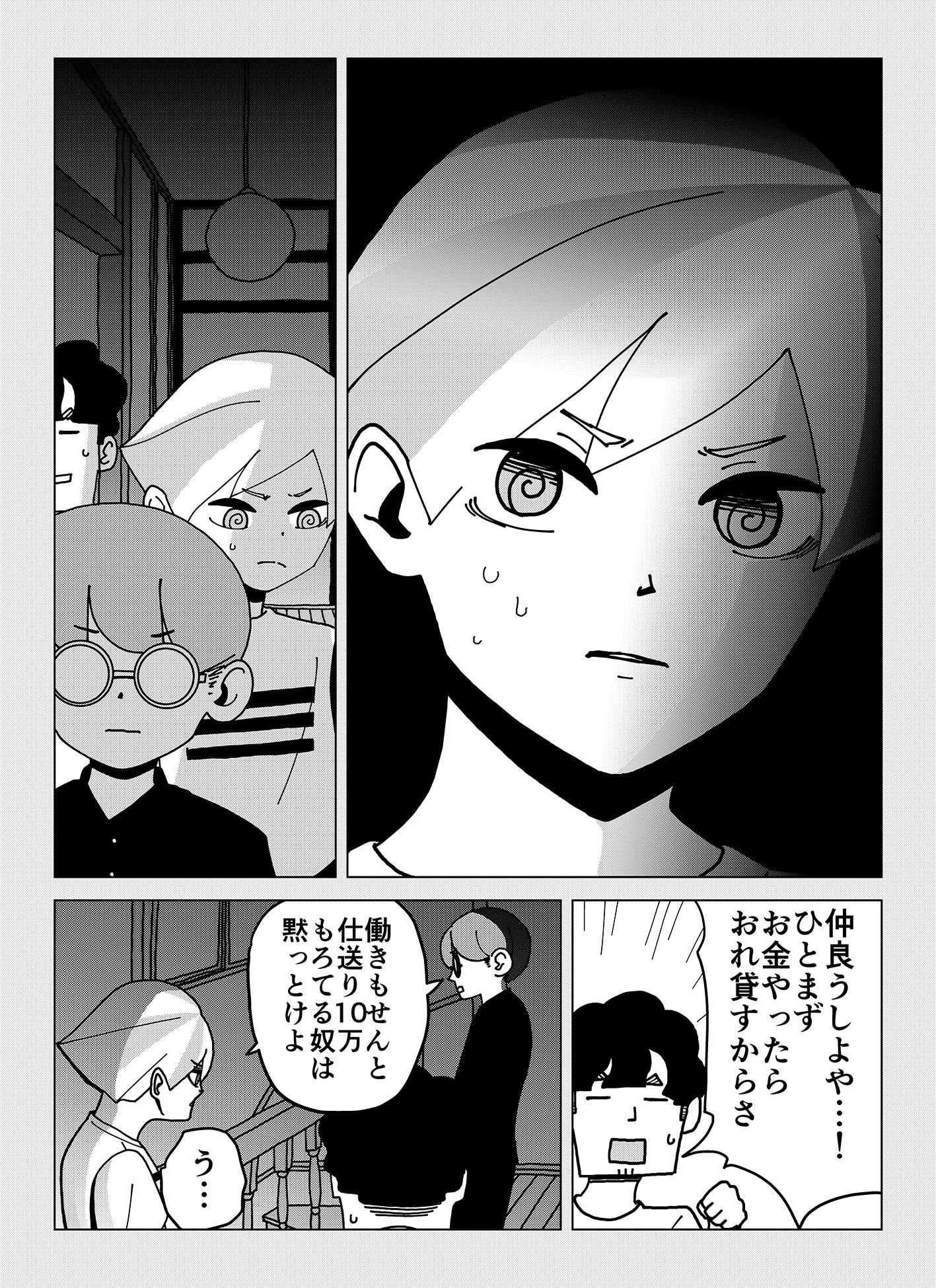 share_09_009