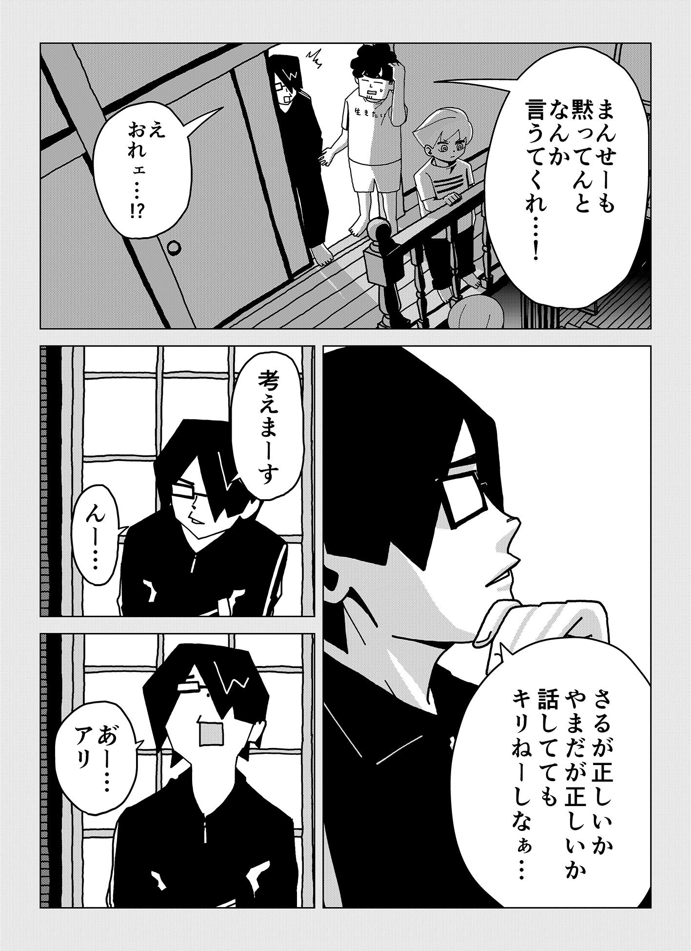 share_09_010
