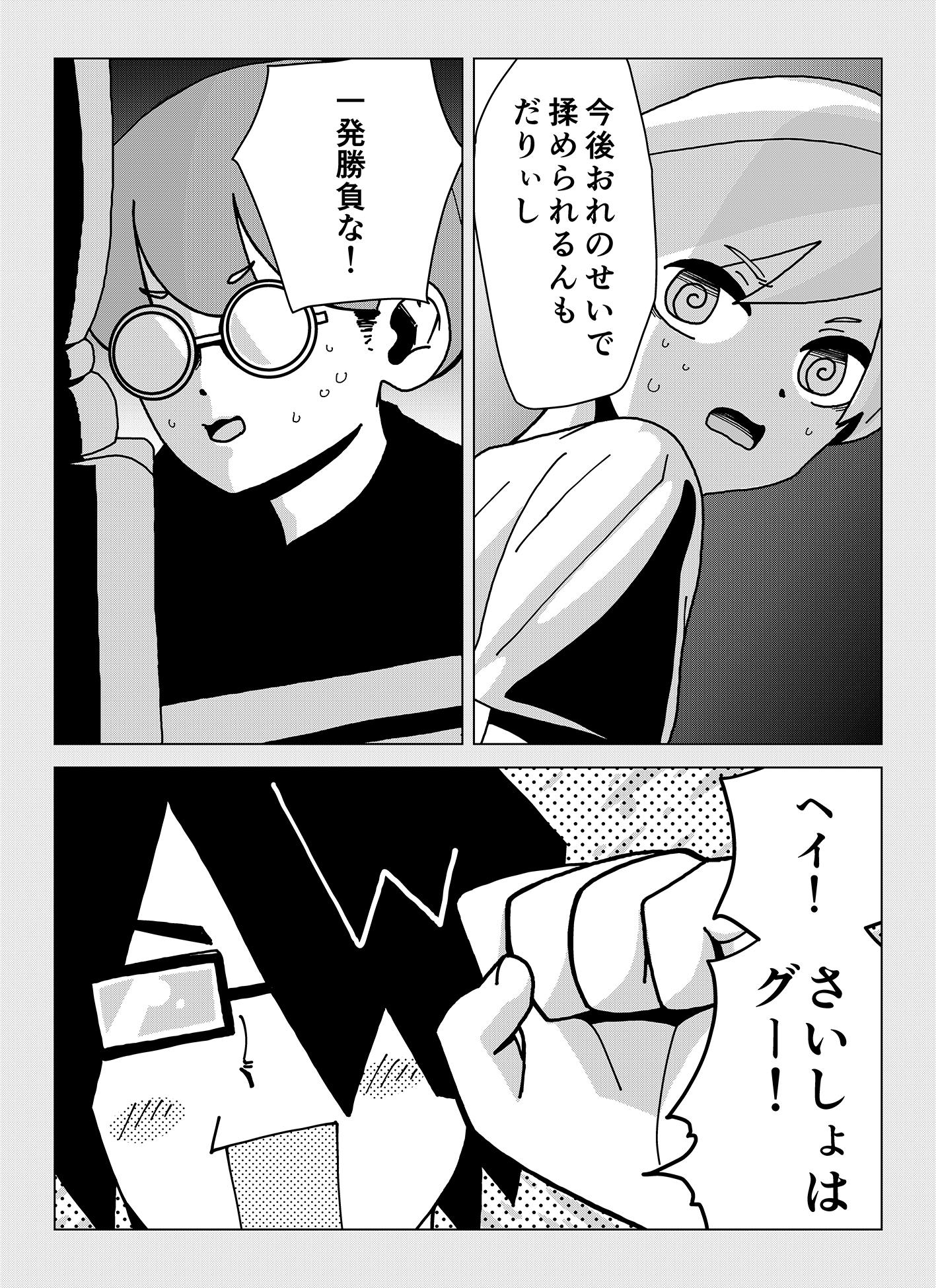 share_09_012