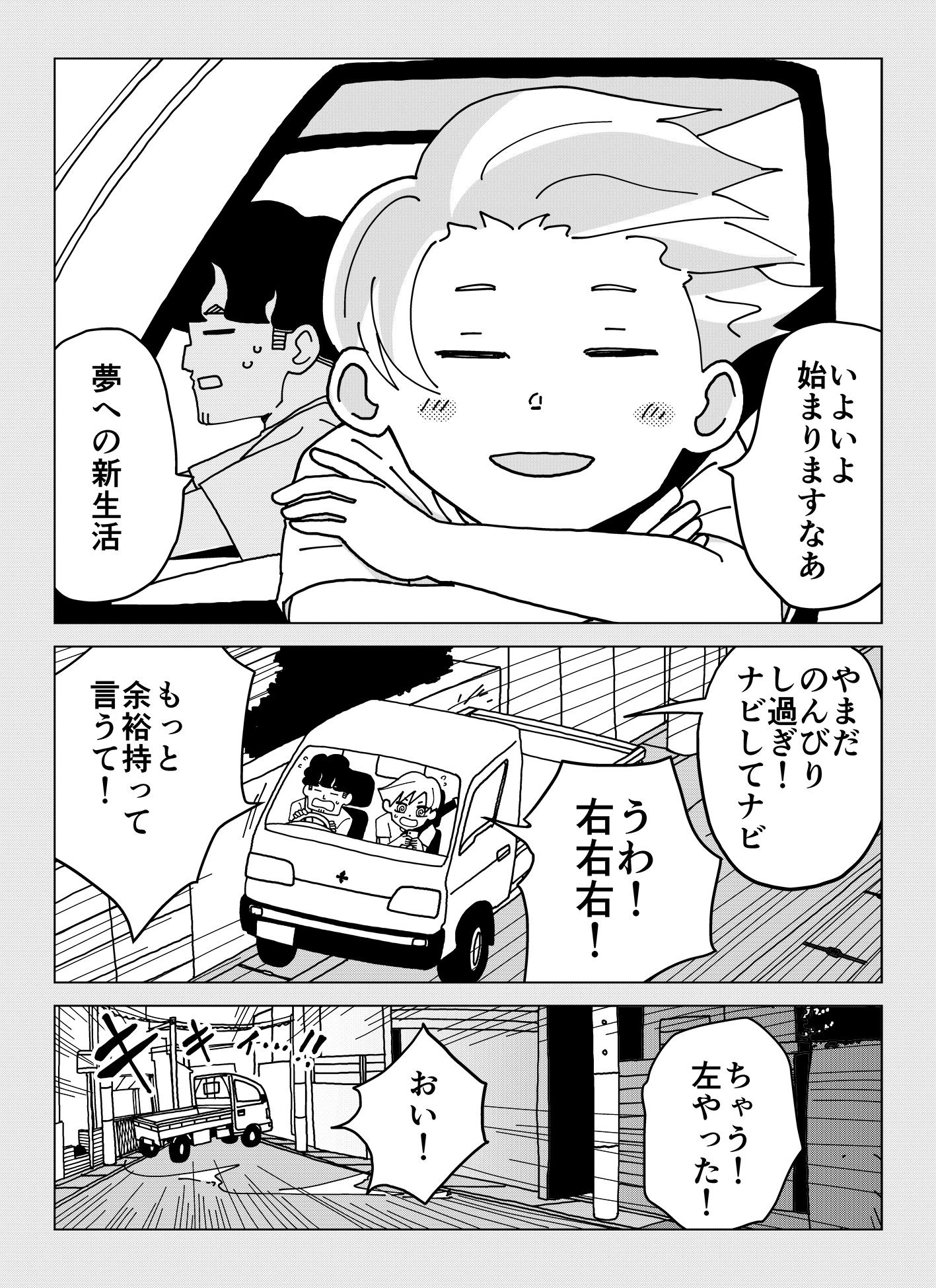 share_b_002