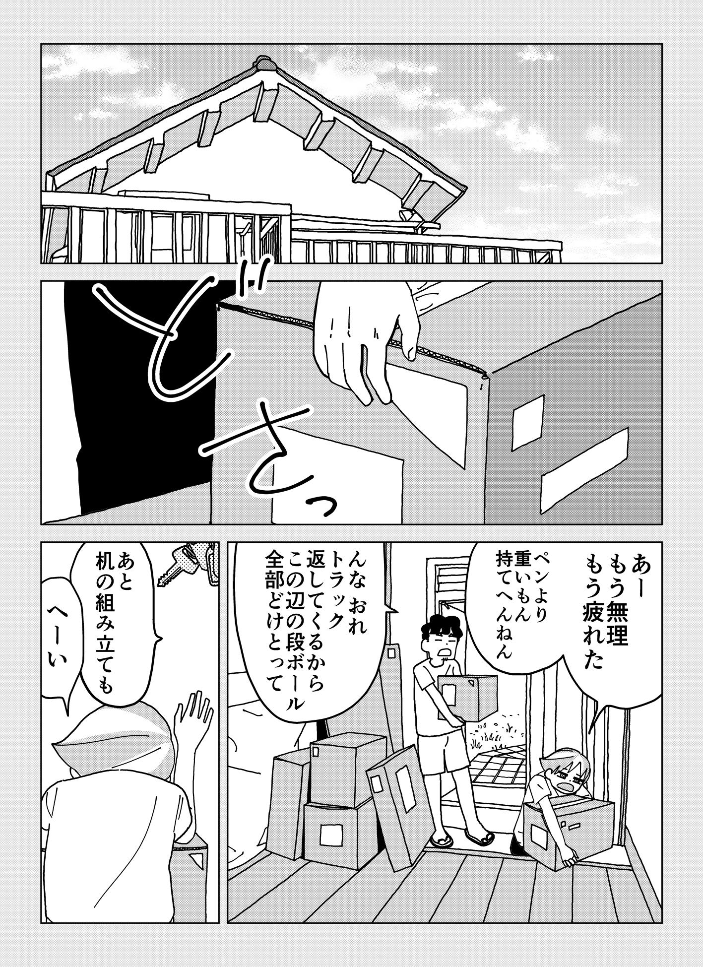 share_b_003