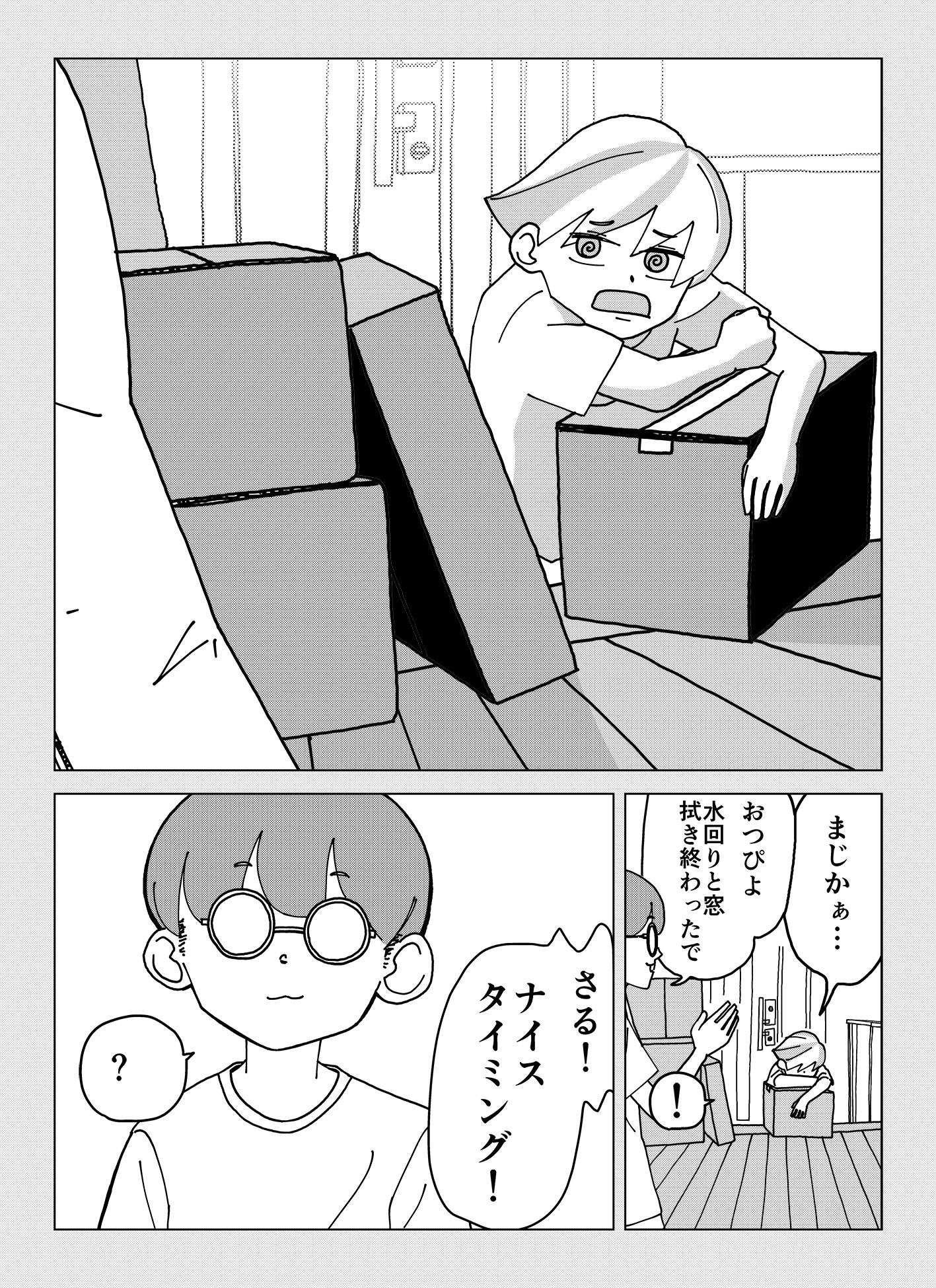 share_b_004