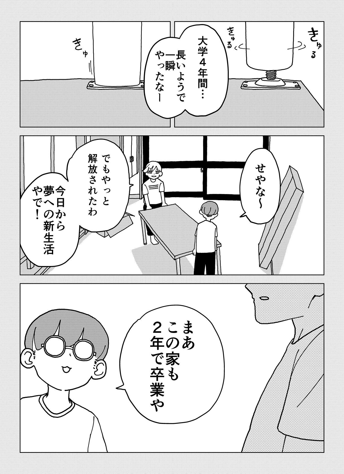 share_b_006