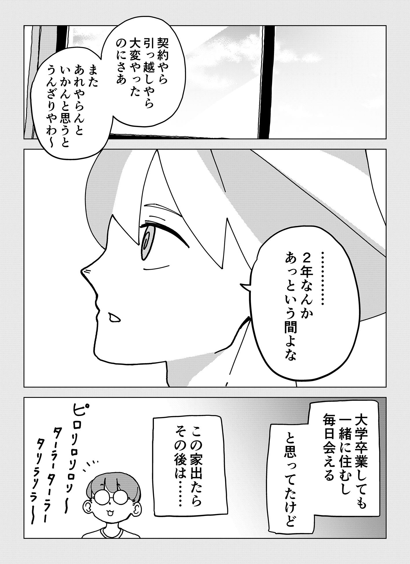 share_b_007