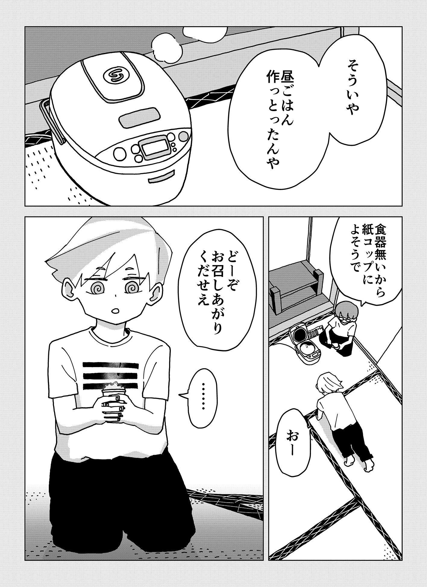 share_b_008