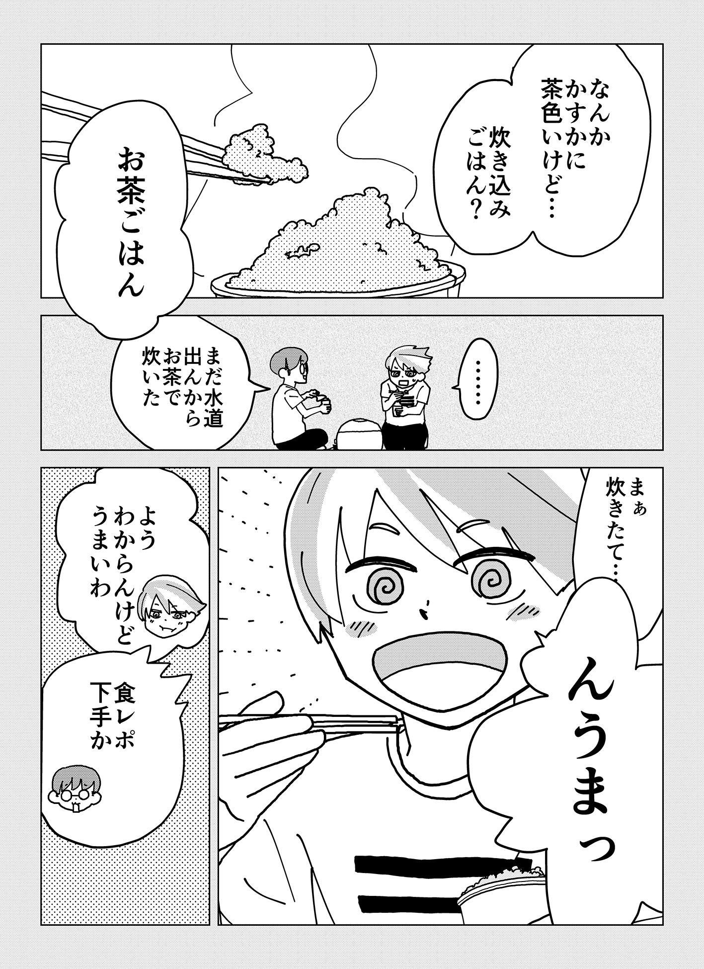 share_b_009