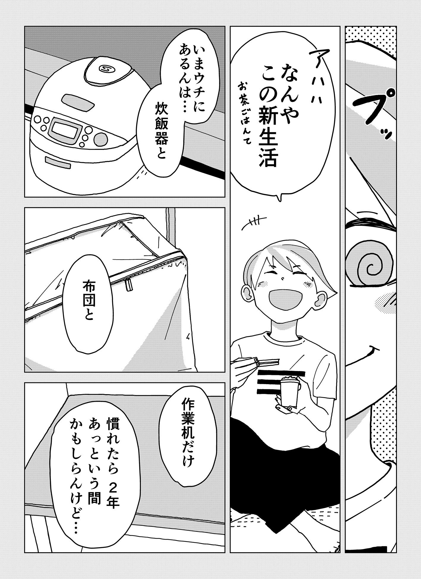 share_b_010