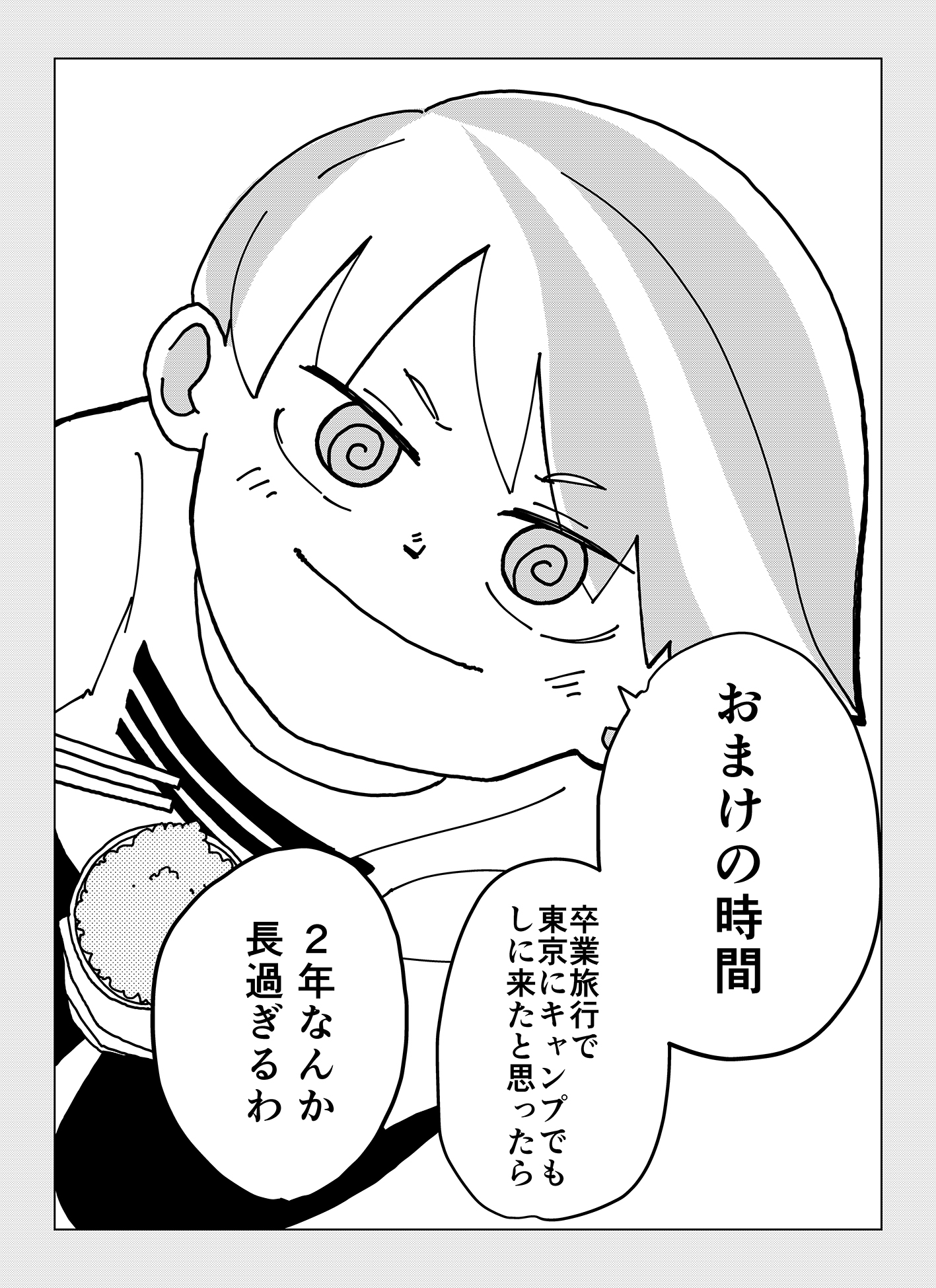 share_b_011