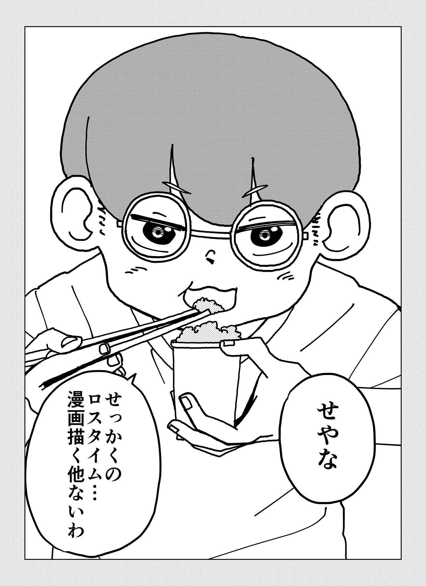 share_b_012