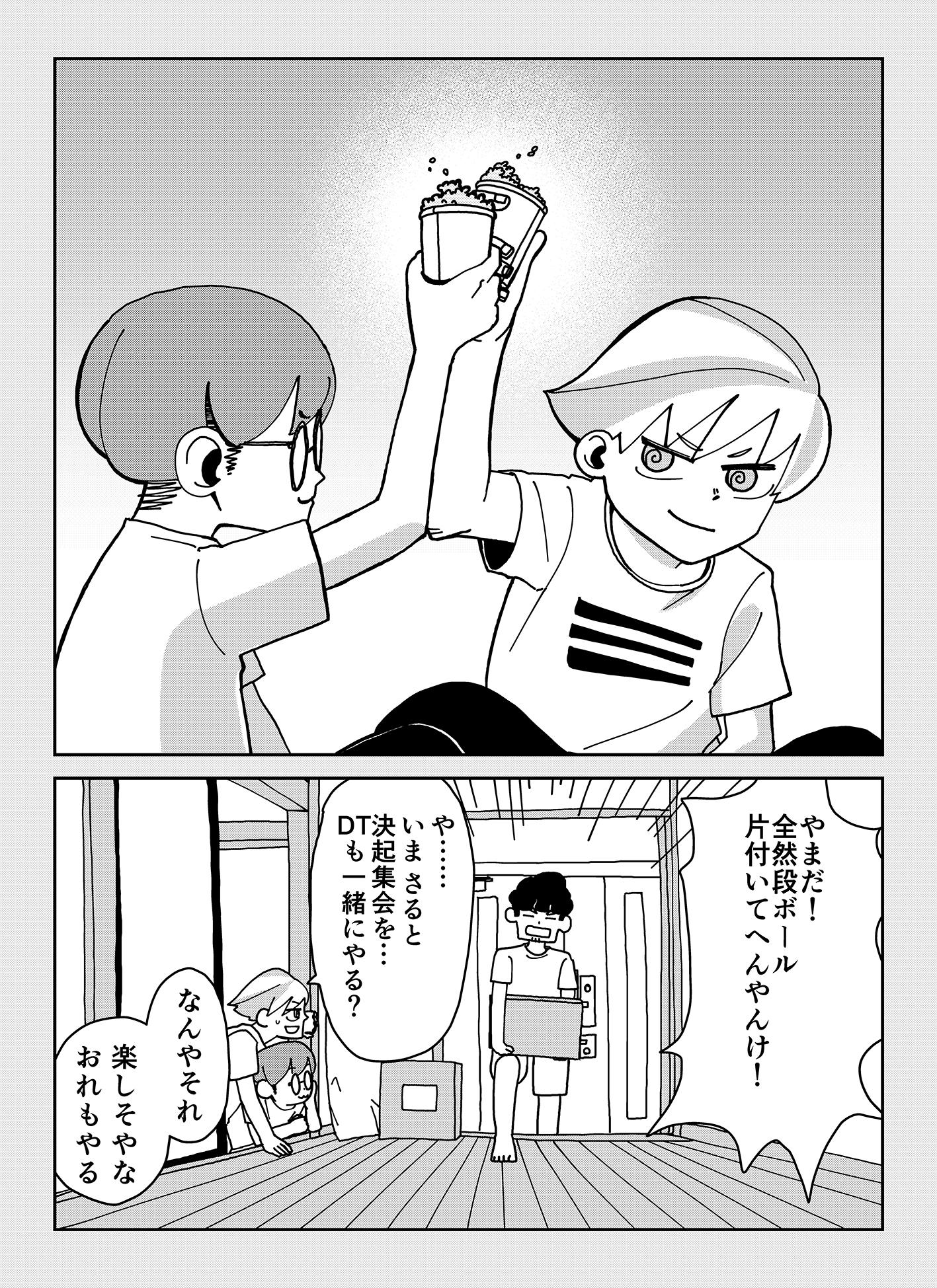 share_b_013