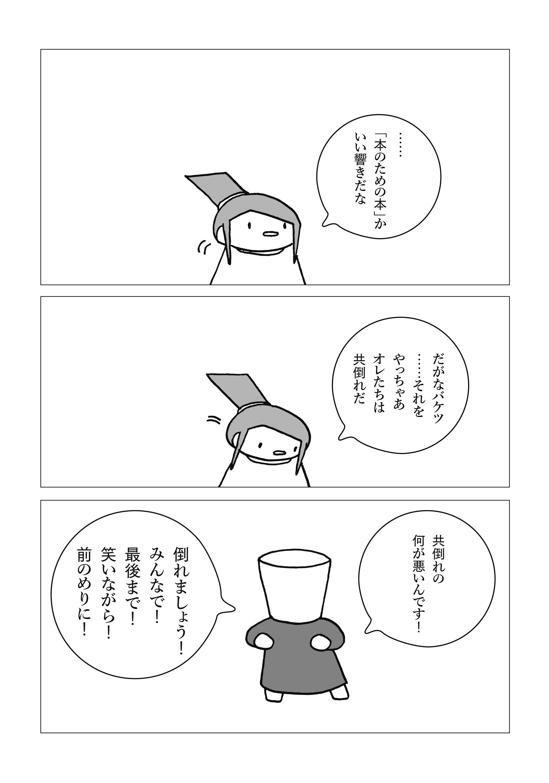 d37_001_b