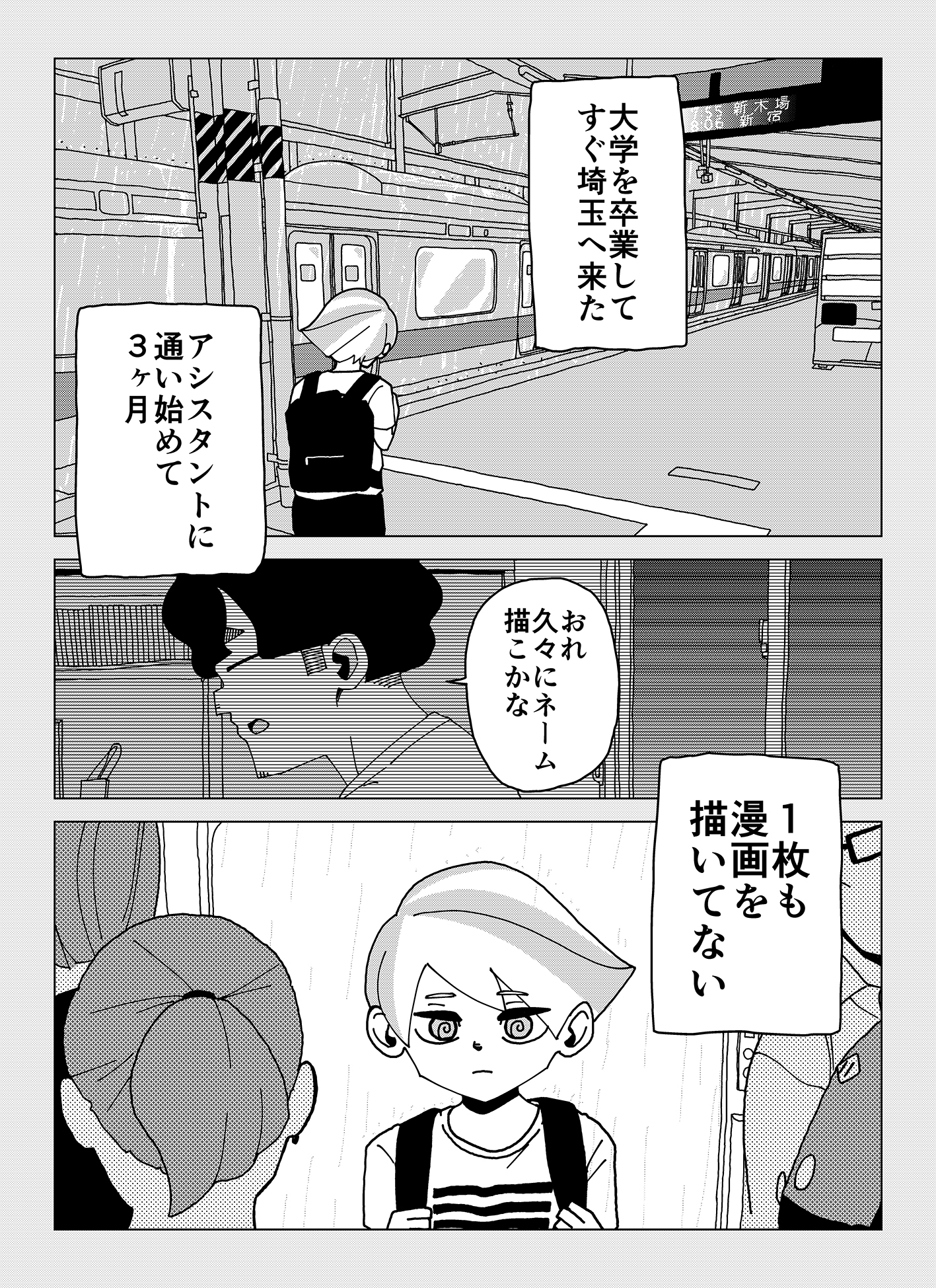 share_11_001