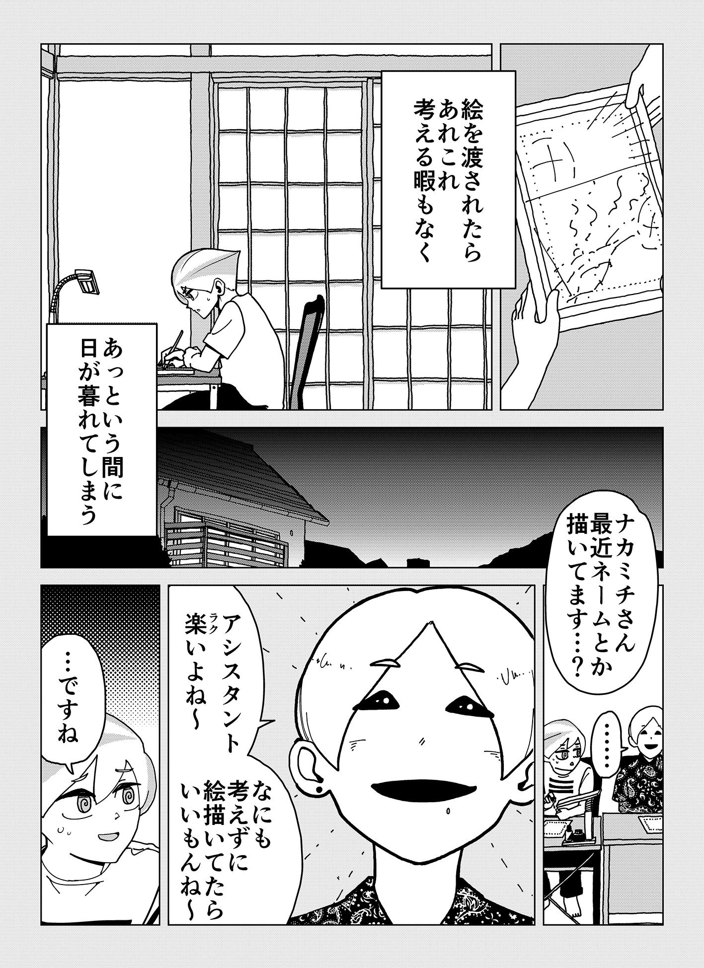 share_11_002