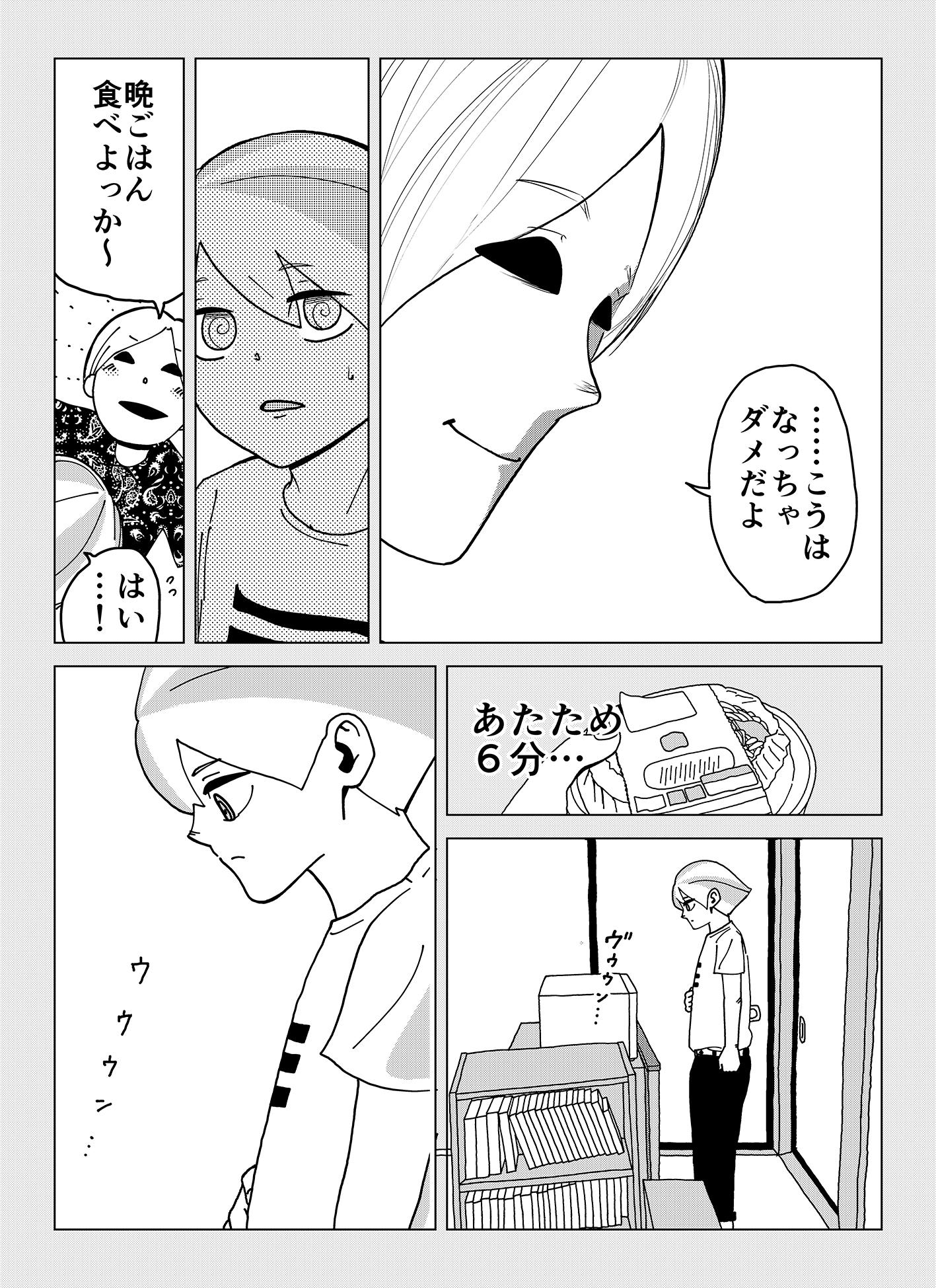 share_11_003