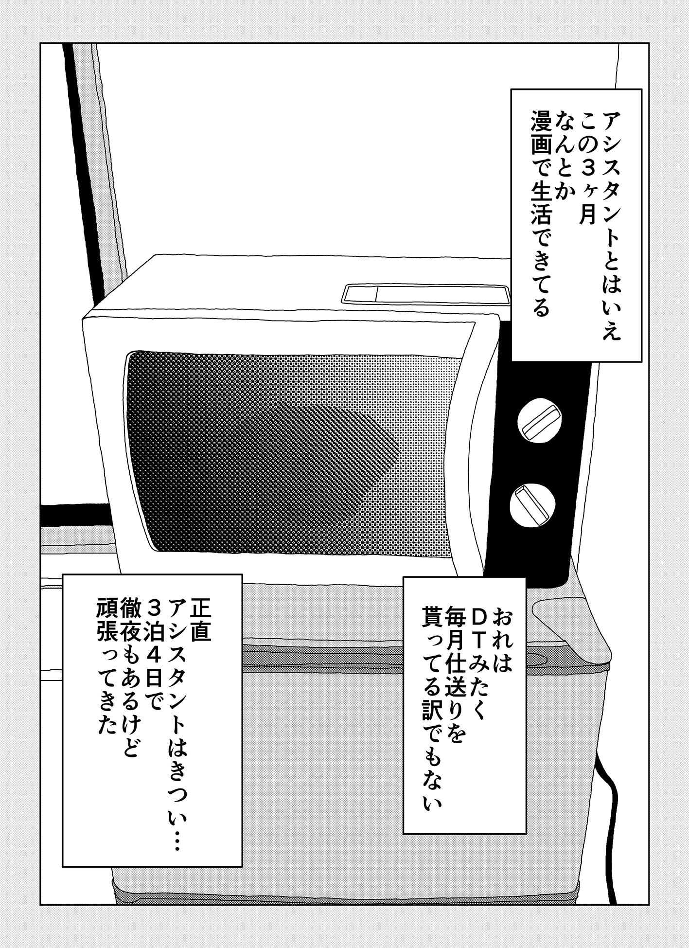 share_11_004