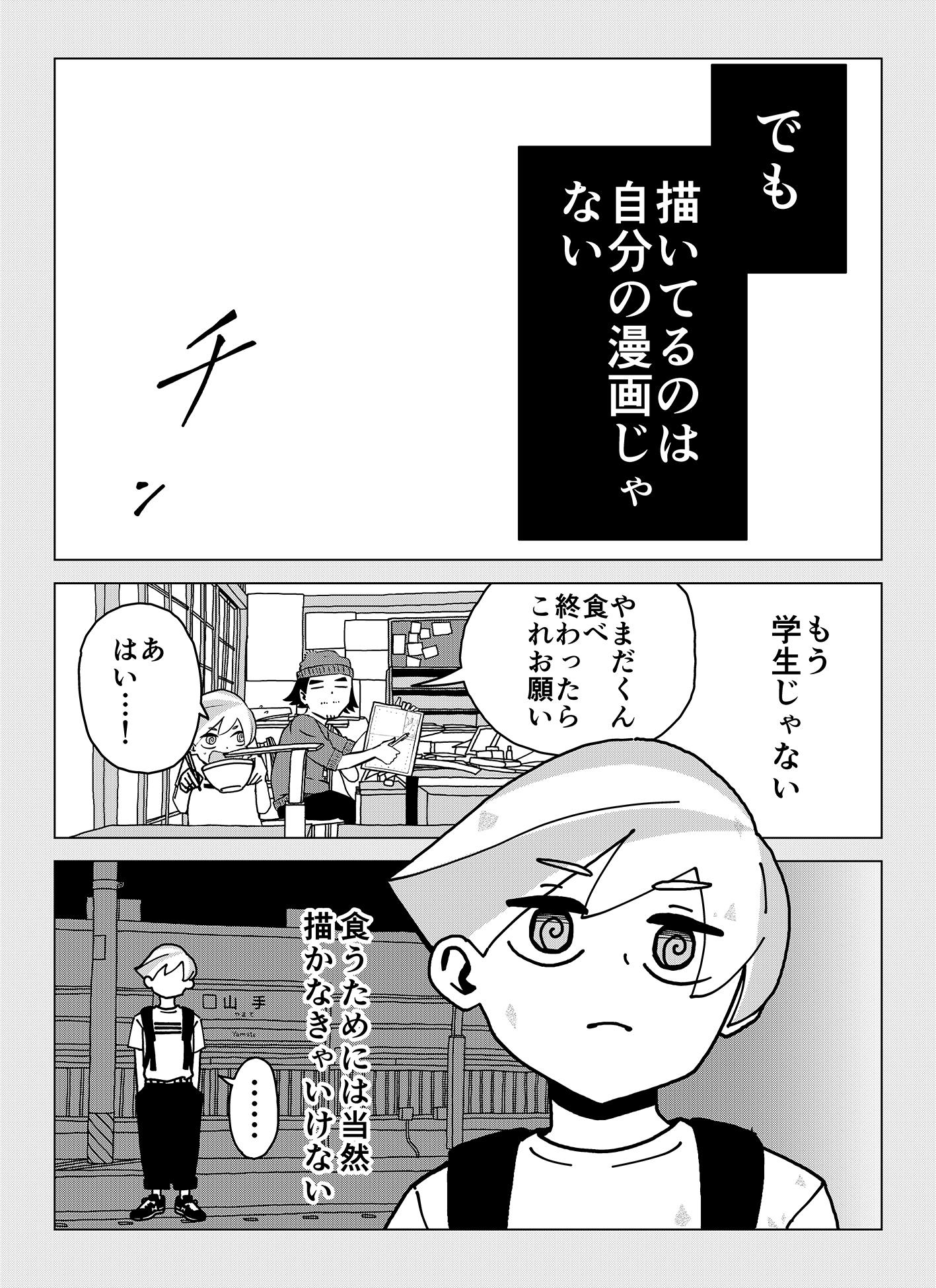 share_11_005