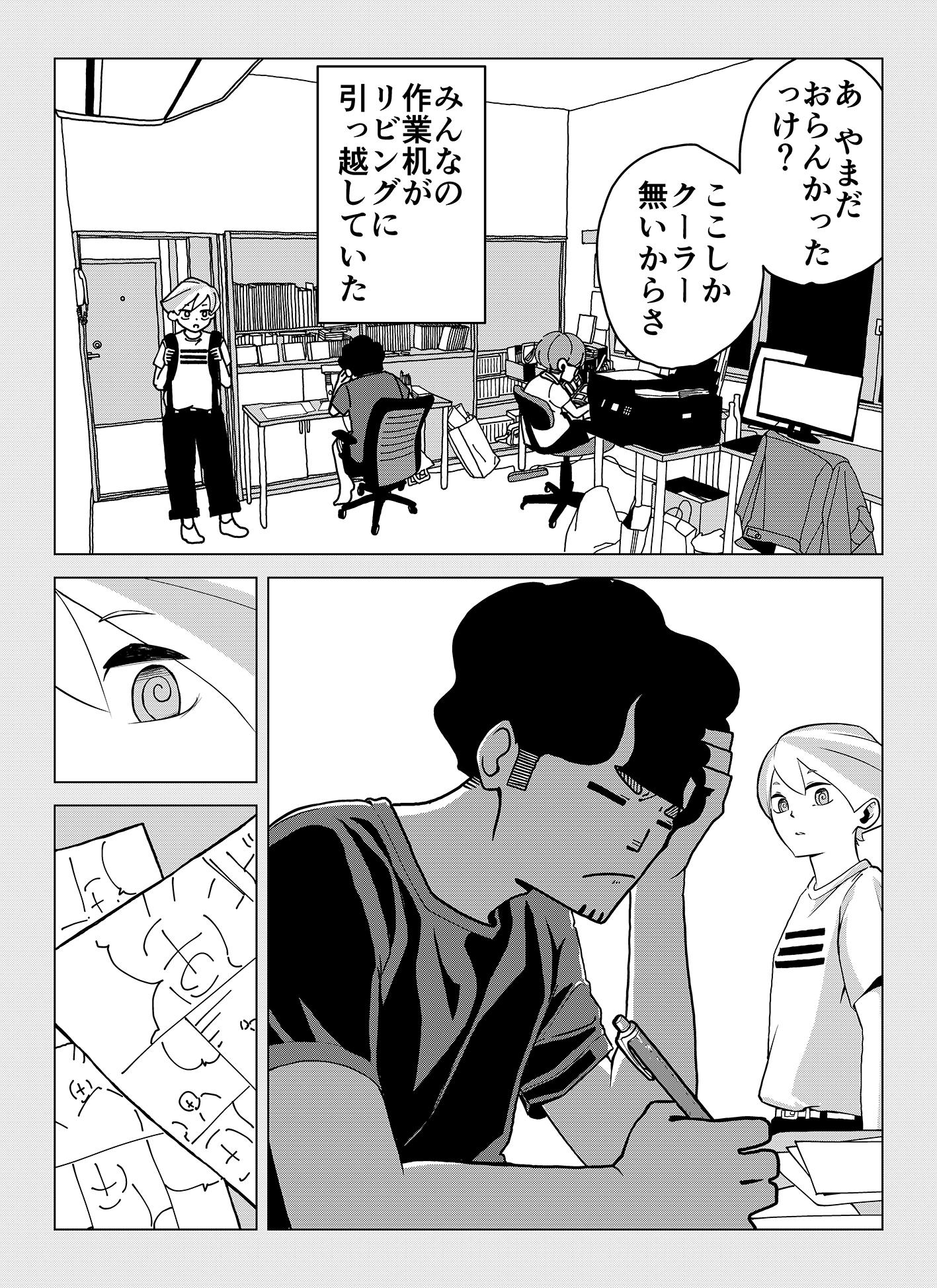 share_11_007