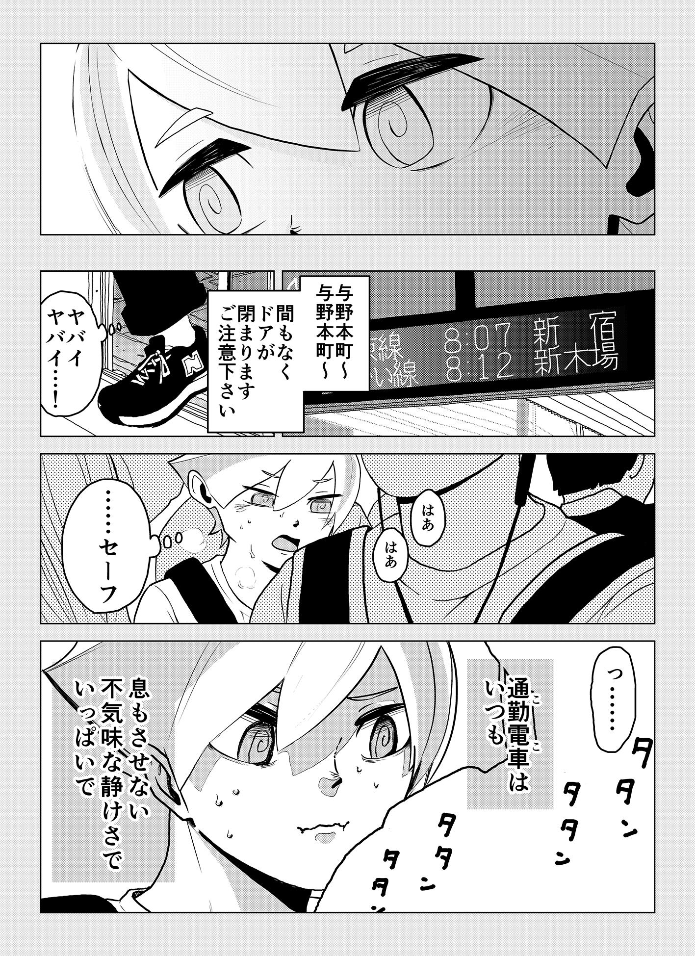 share_11_008