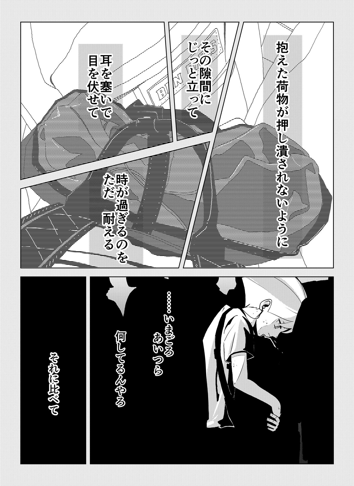 share_11_009