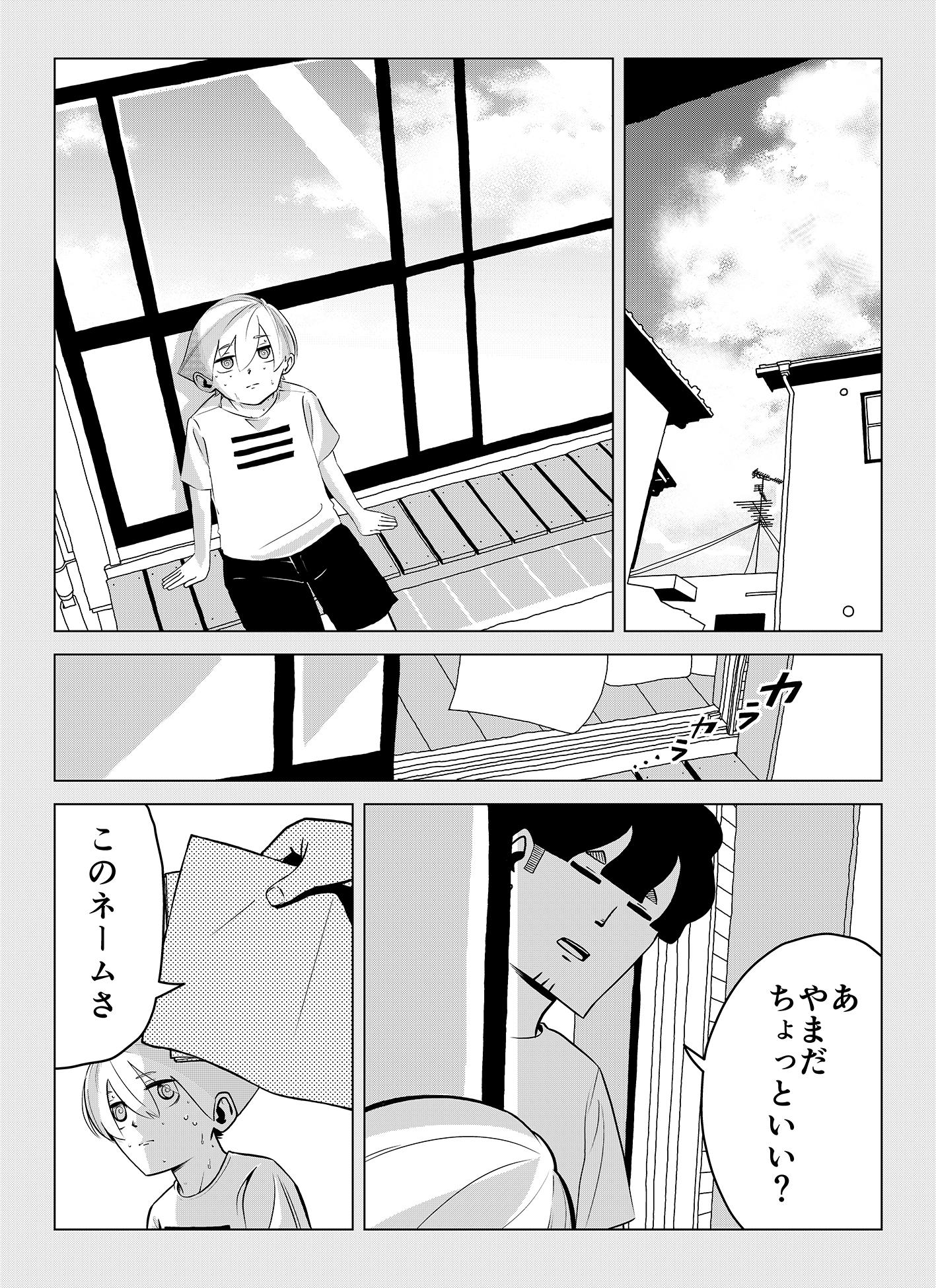 share_11_013