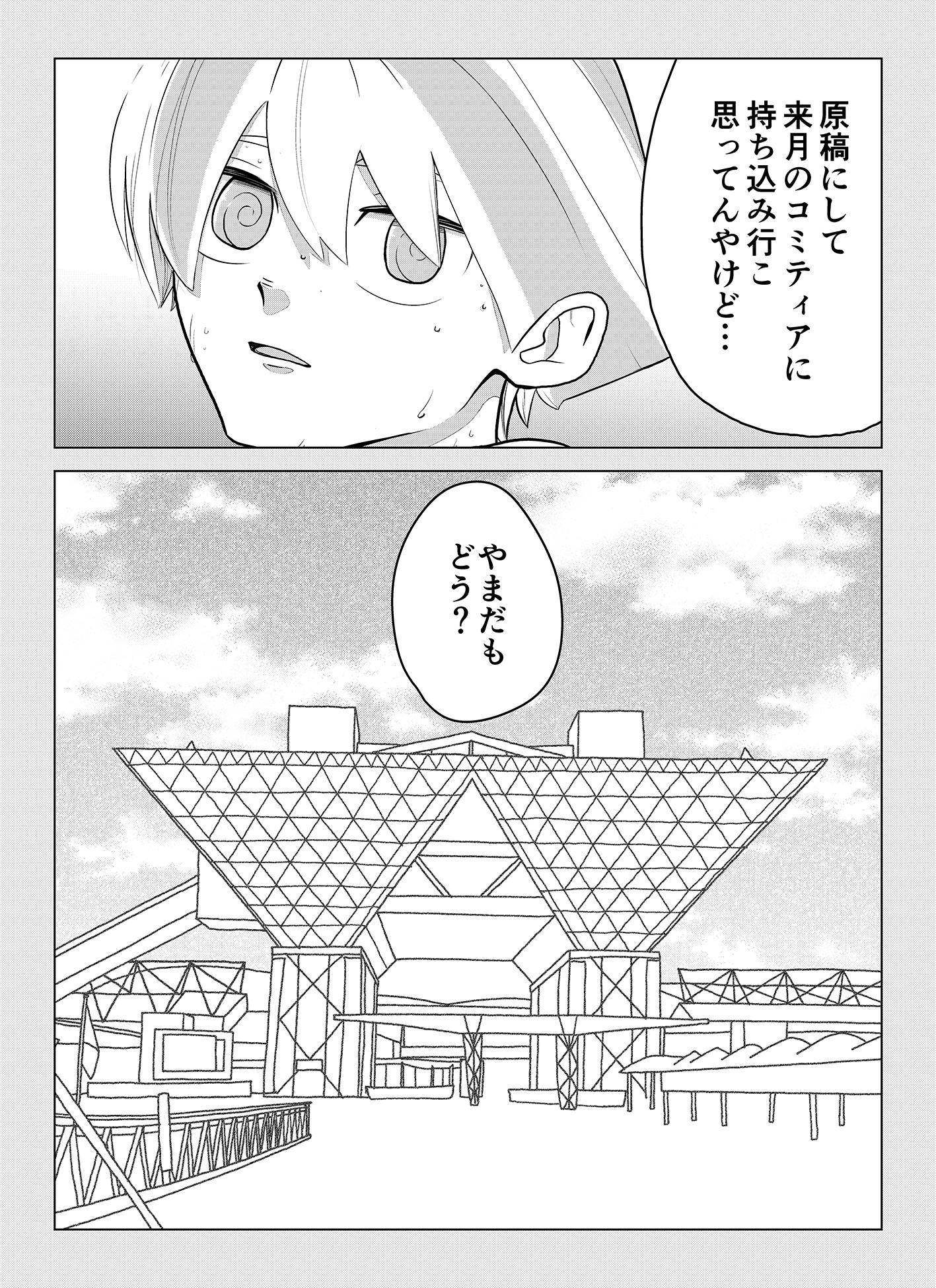 share_11_014