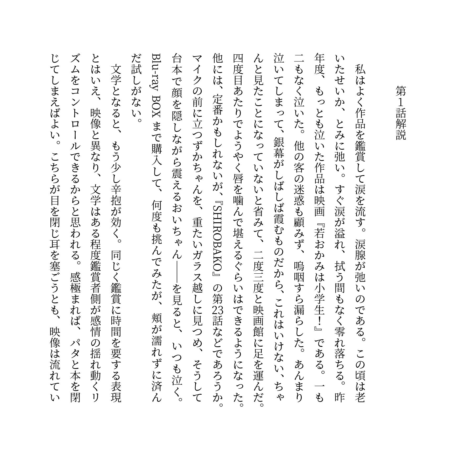 b01_014_new