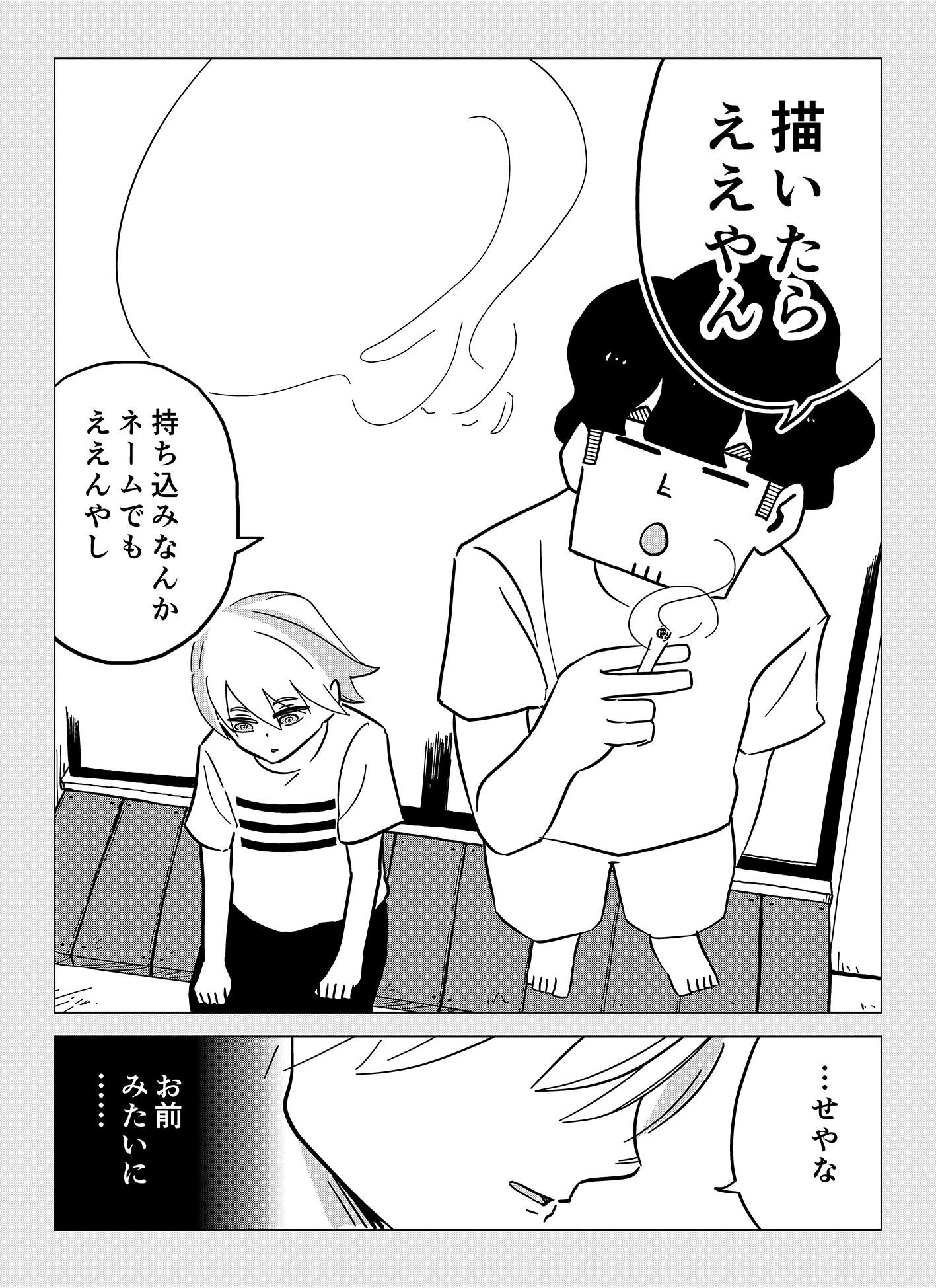 share12_002