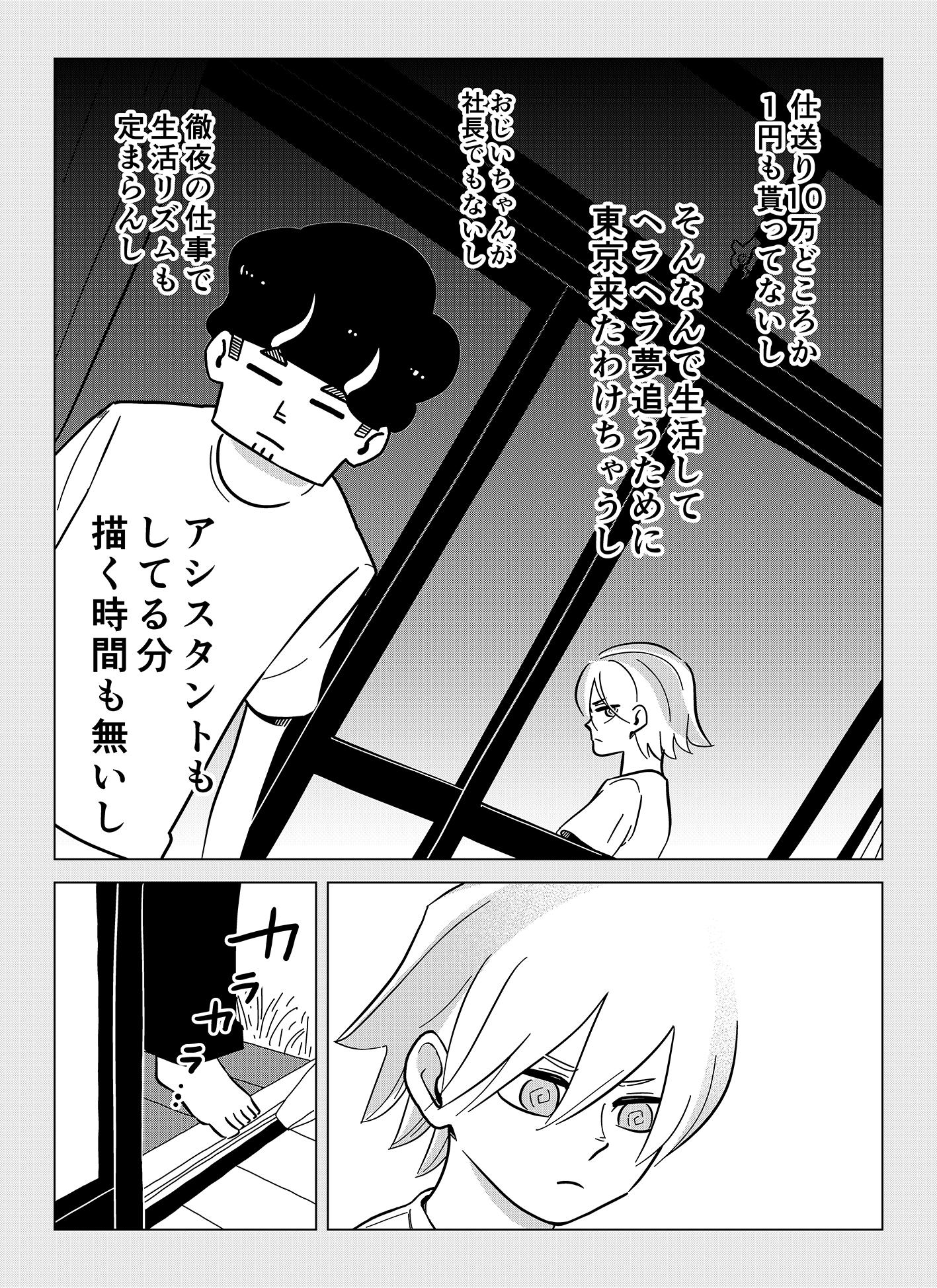 share12_003