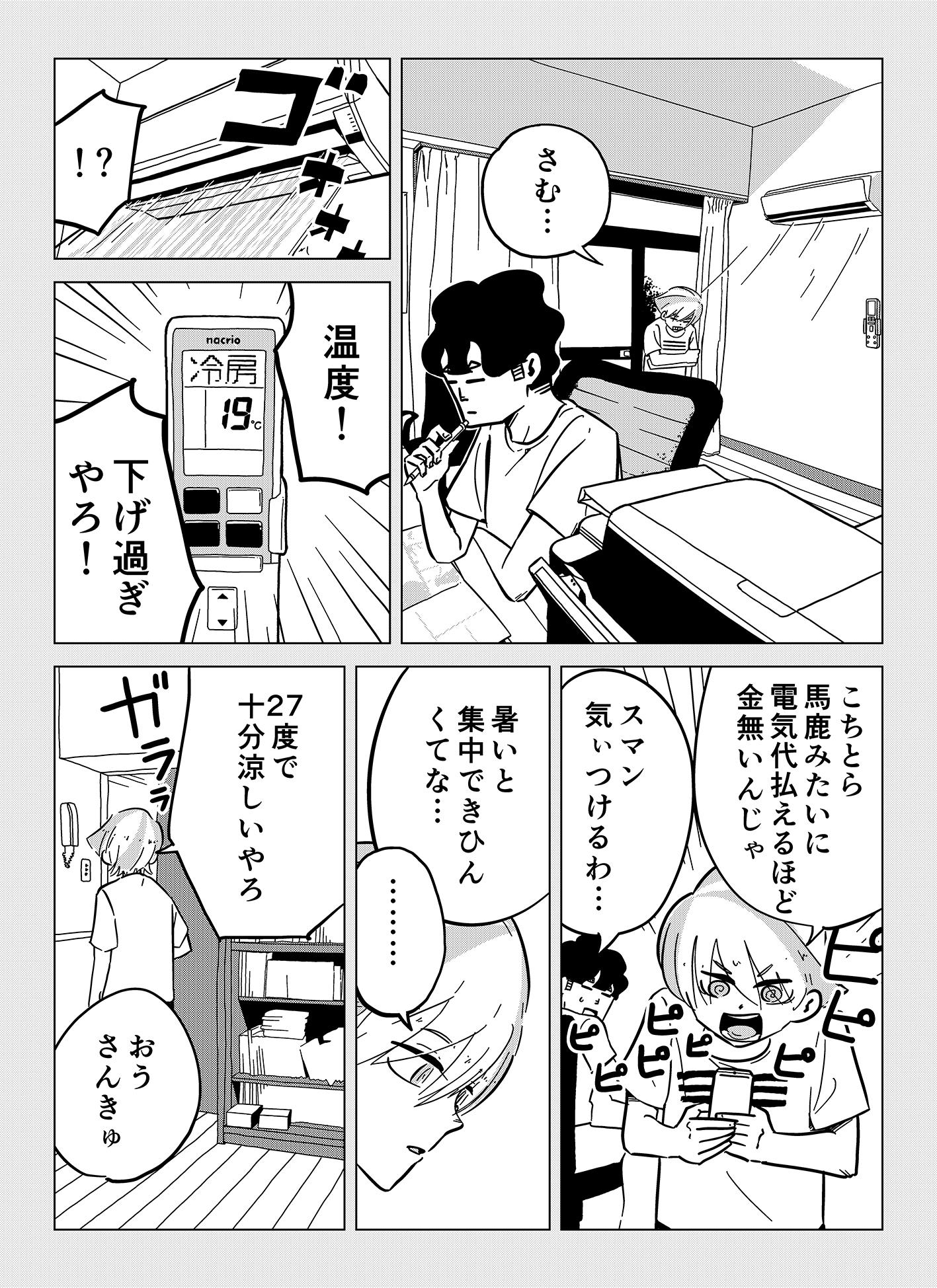 share12_004