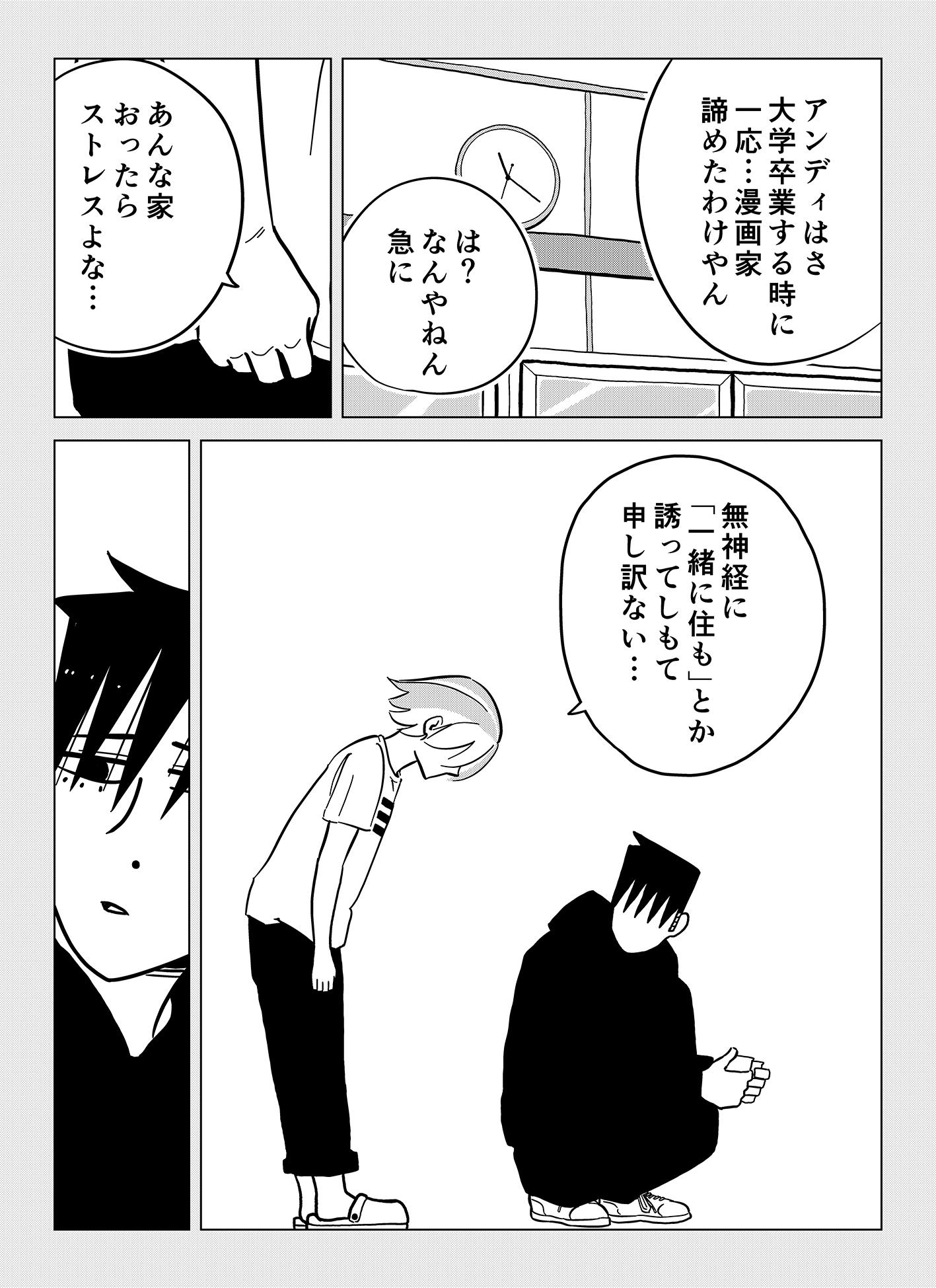share12_010