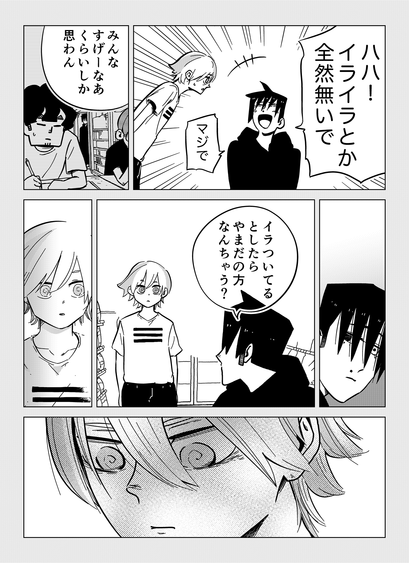 share12_011