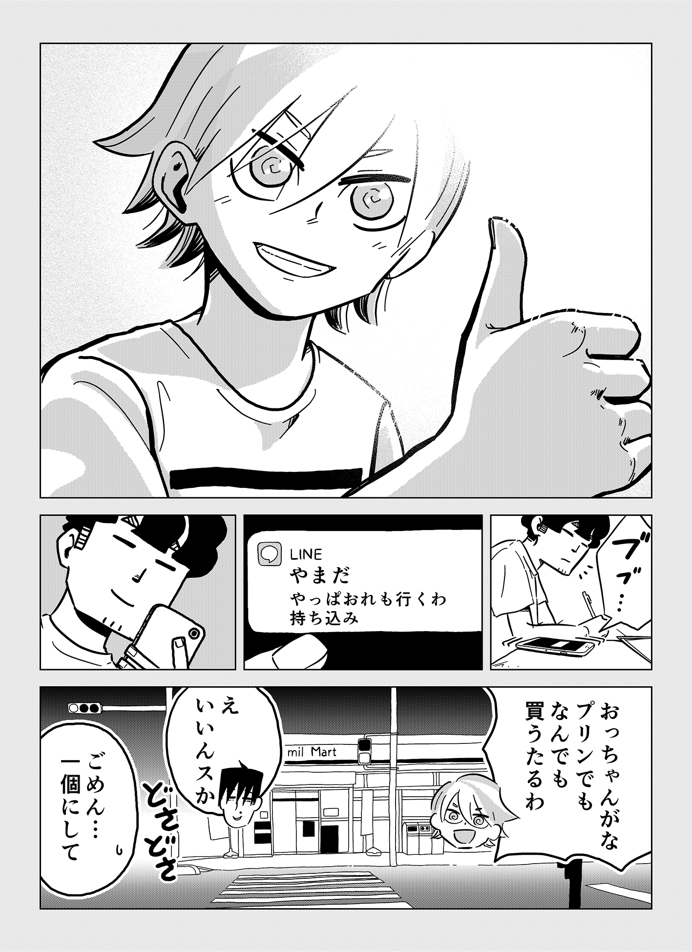 share12_014