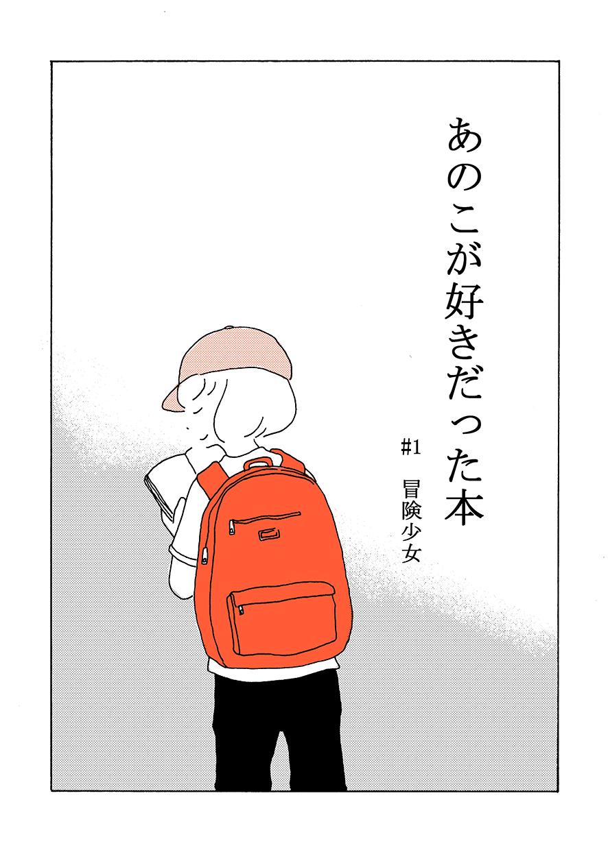 anoko01_001